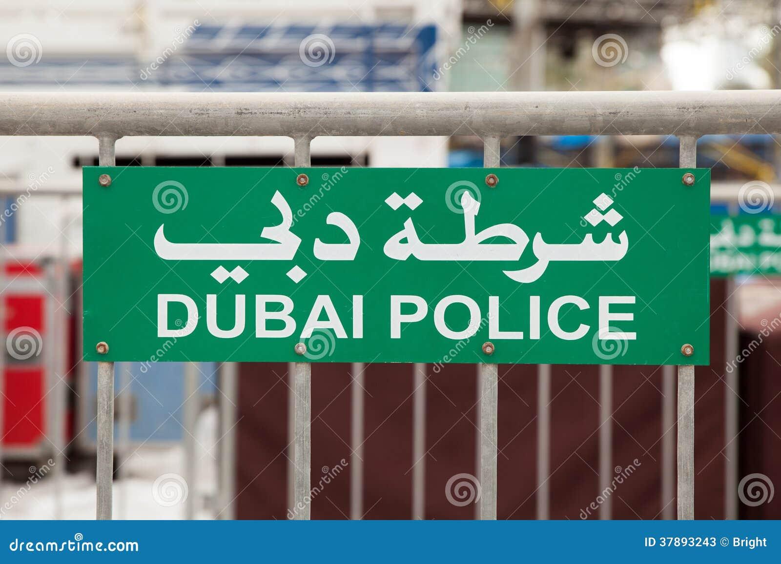 De Politie van tekendoubai