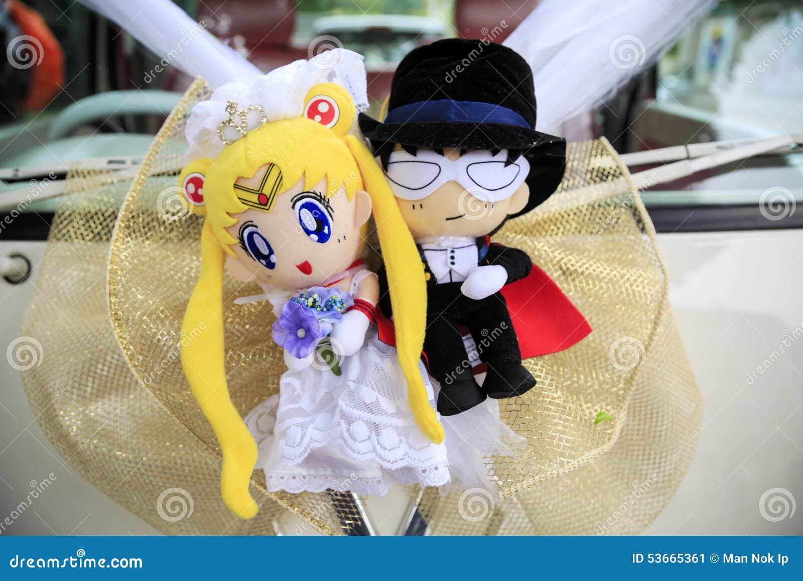 De pop van Zeeman Moon en Mamoru Chiba