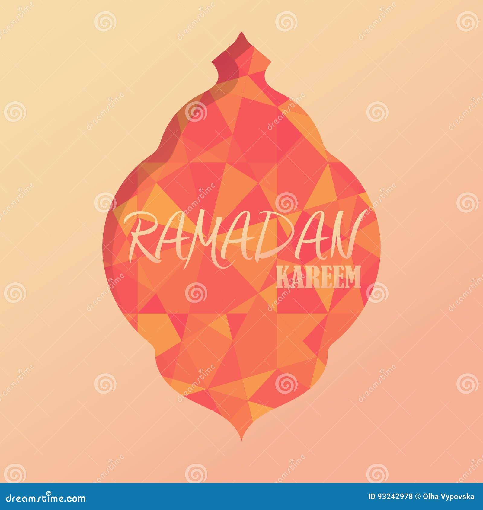 De prentbriefkaar van Ramadangroeten met Arabische lantaarn