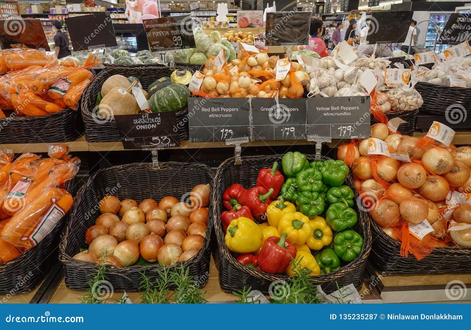 De producten van de verscheidenheidsvitamine in fruit en groenten