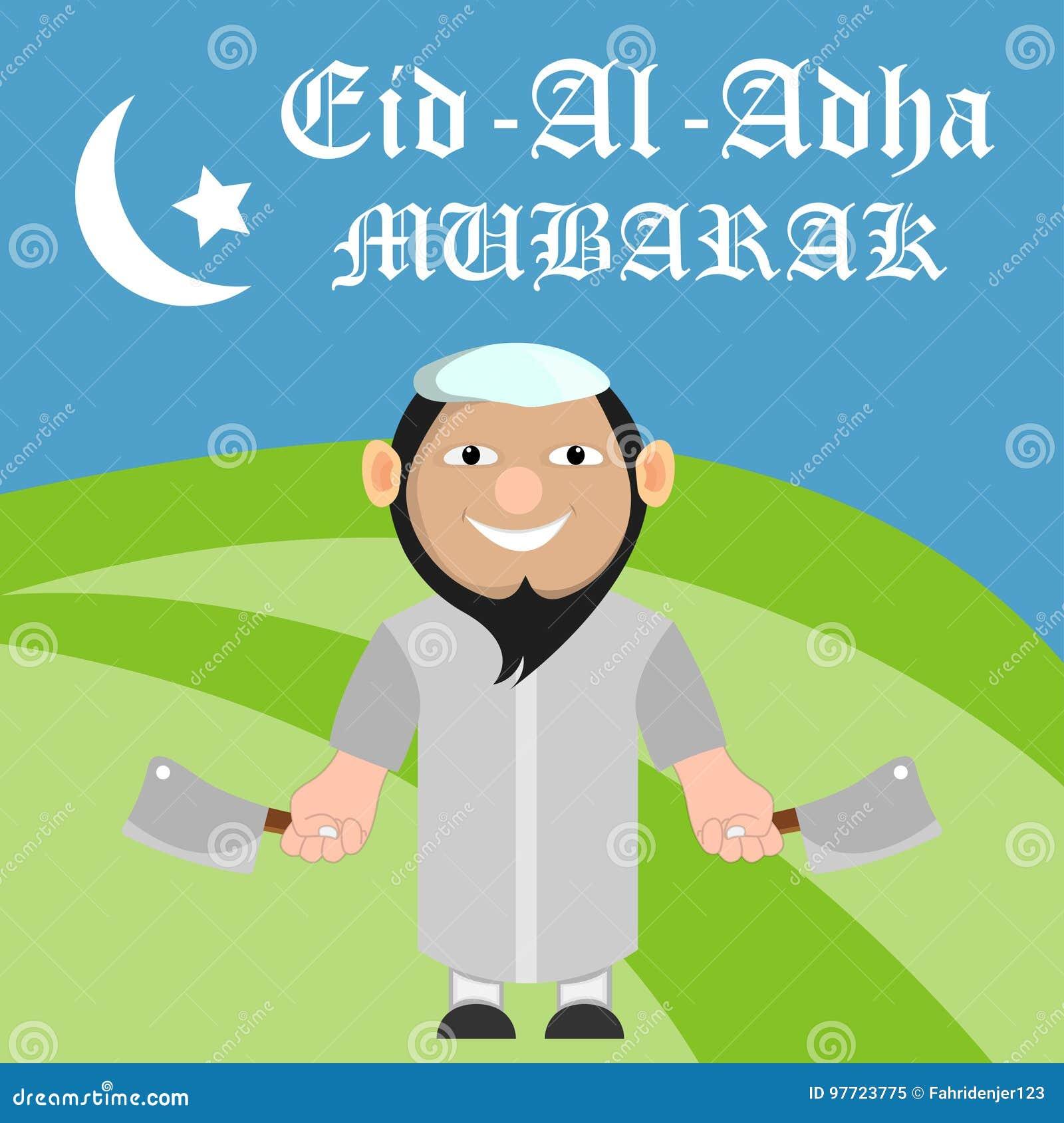 De reeks van Eid al-Adha Mubarak