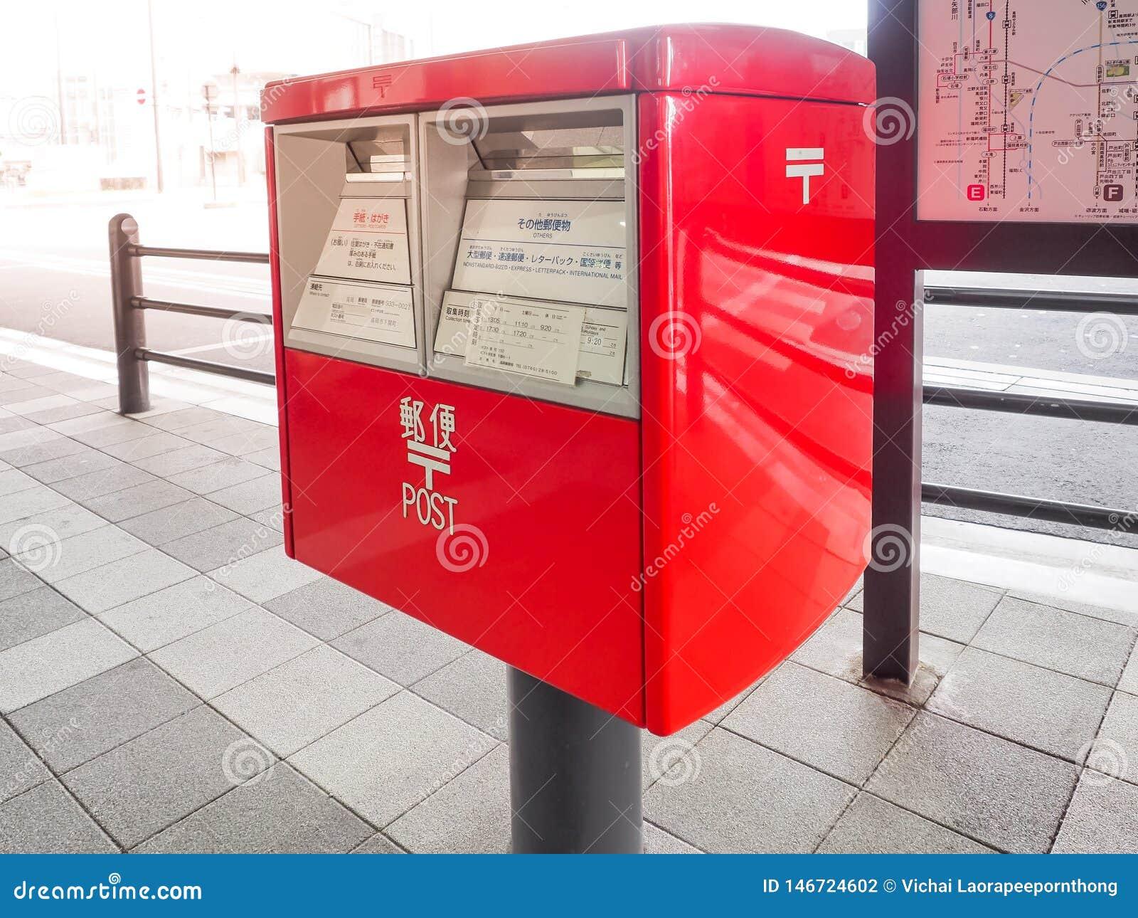 De rode postbus op voetpad in de straat van Nagoya kan overal in de bouwgemeenschap zijn