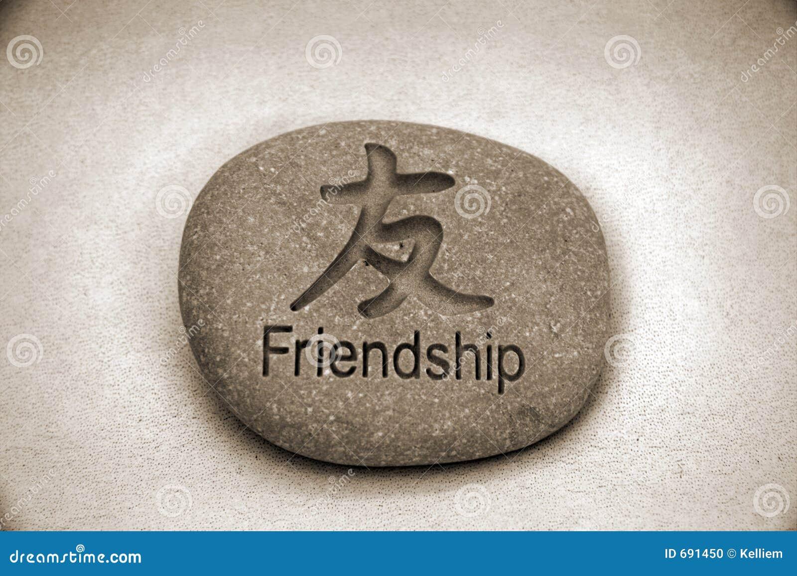De rots van de vriendschap