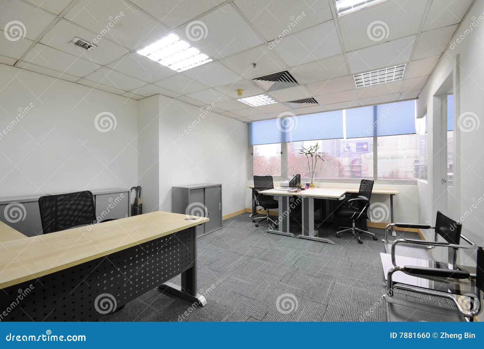 De ruimte van het bureau stock foto afbeelding bestaande uit vloer 7881660 - Ruimte van het meisje parket ...