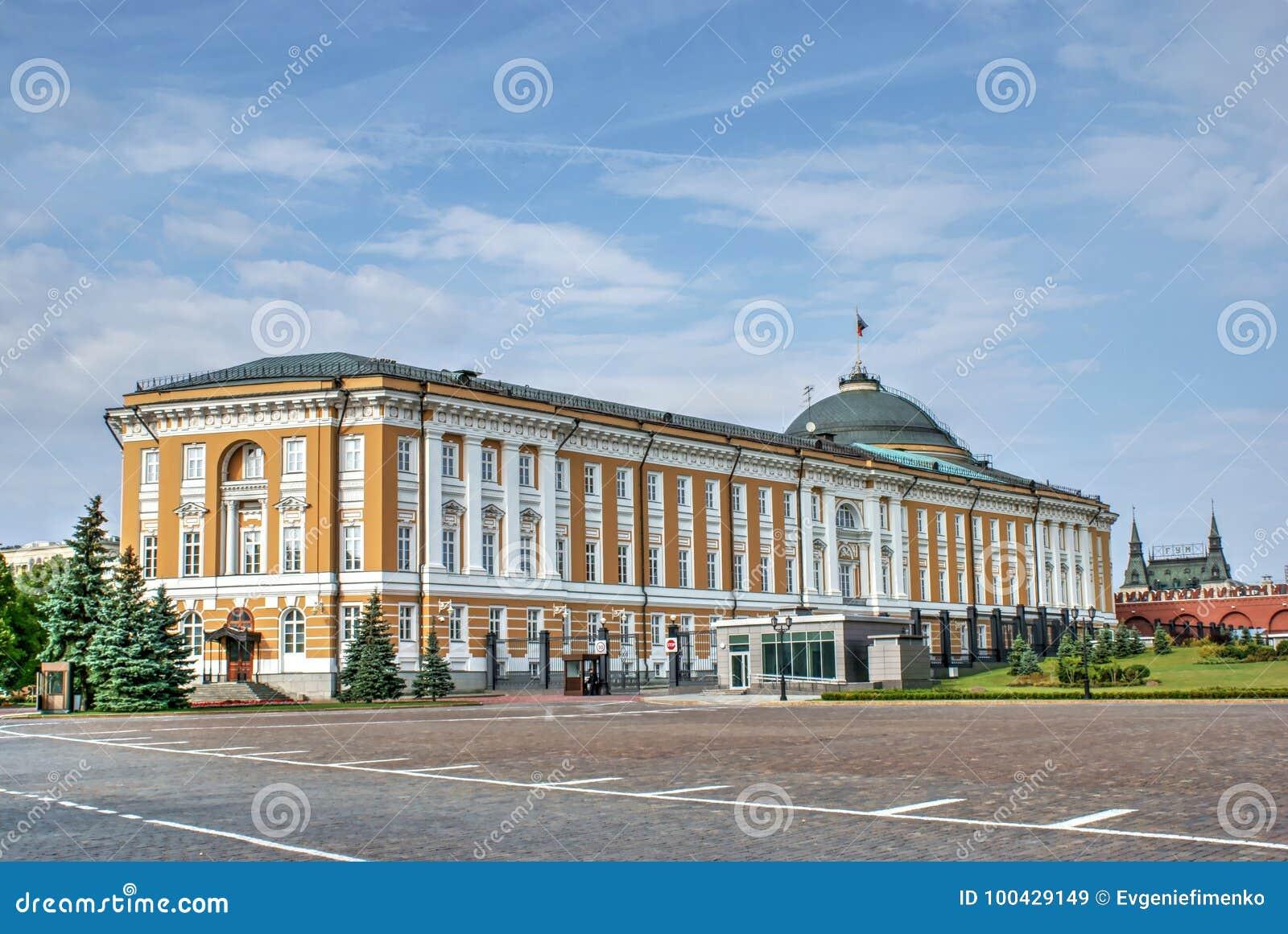 De Senaat van het Kremlin