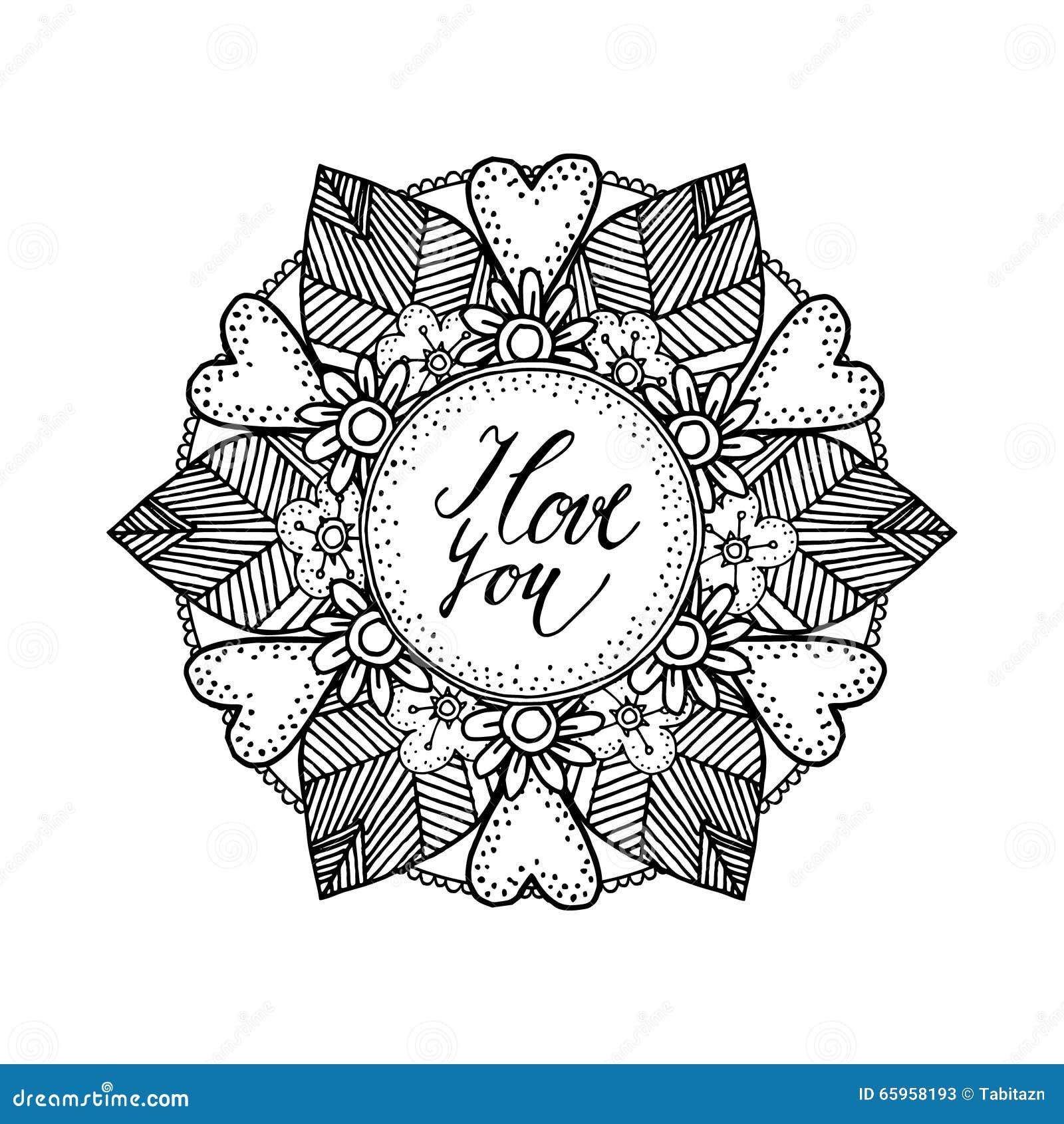 De sier van het valentijnskaartendag of huwelijk kaart met - Mandala amour ...