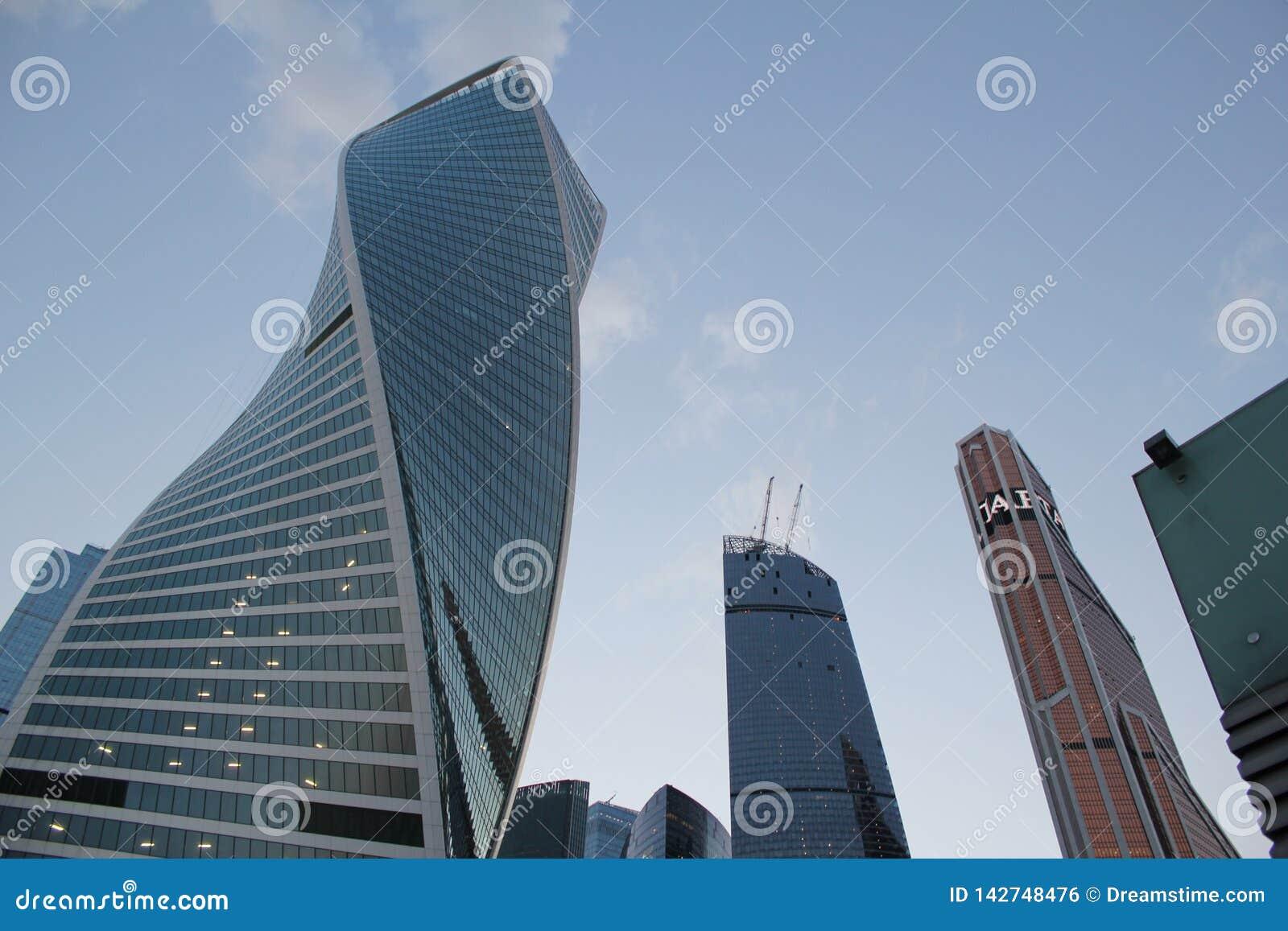 De stad van Moskou, groot commercieel centrum in het centrum van Moskou