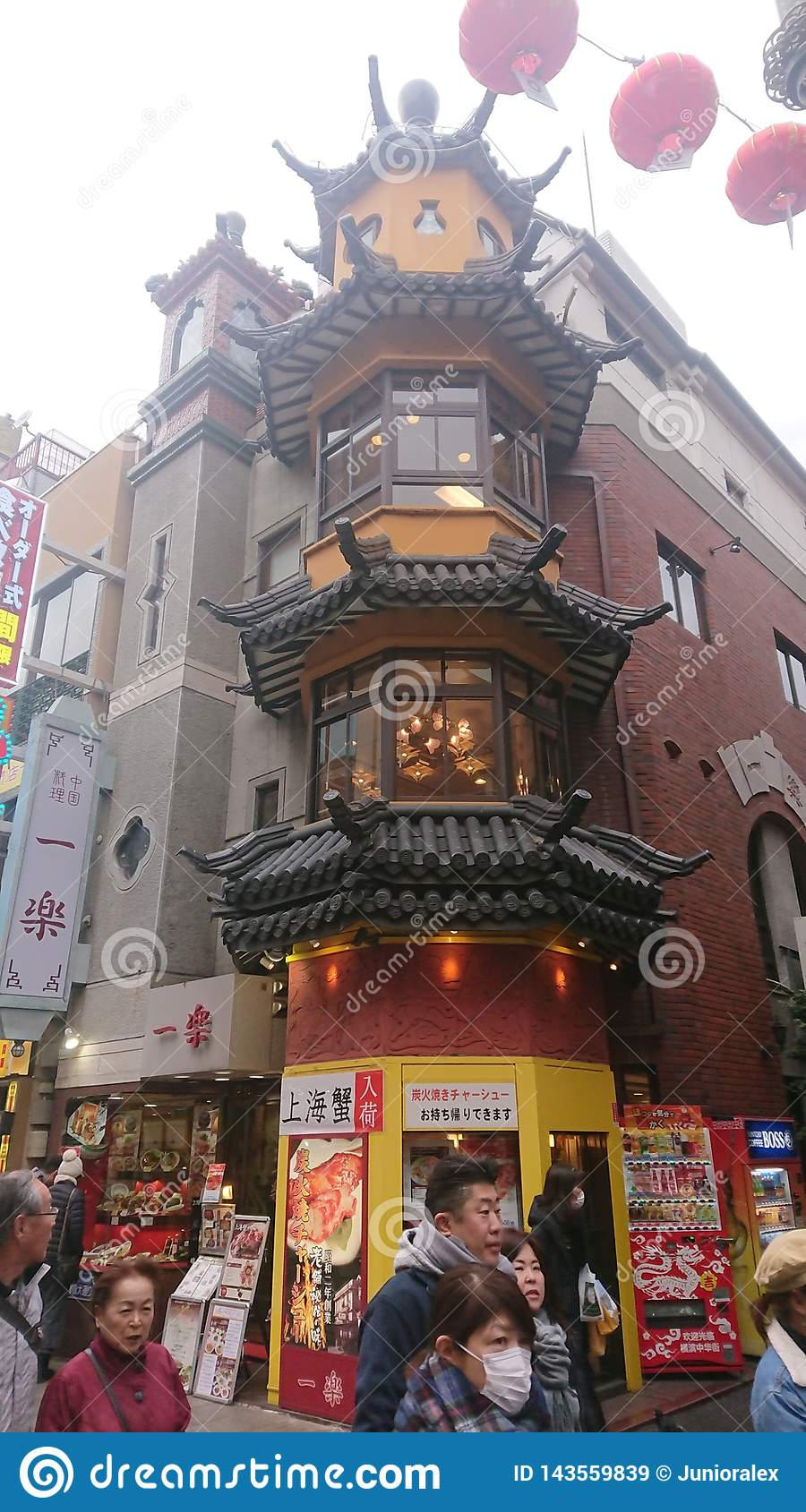 De stadsyokohama van China