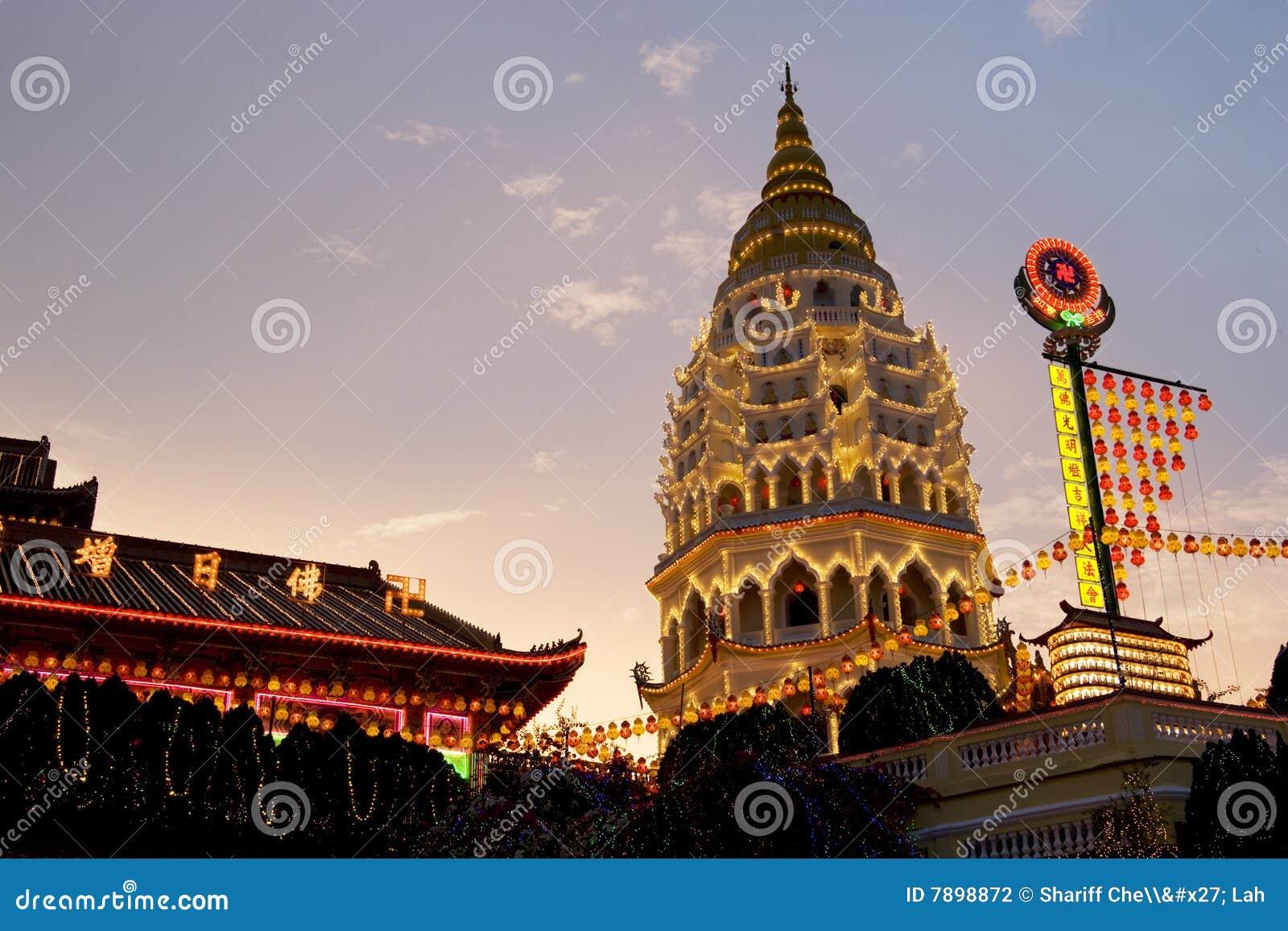 De tempel stak omhoog voor chinees nieuwjaar aan stock fotografie afbeelding 7898872 - Oostelijk licht ...