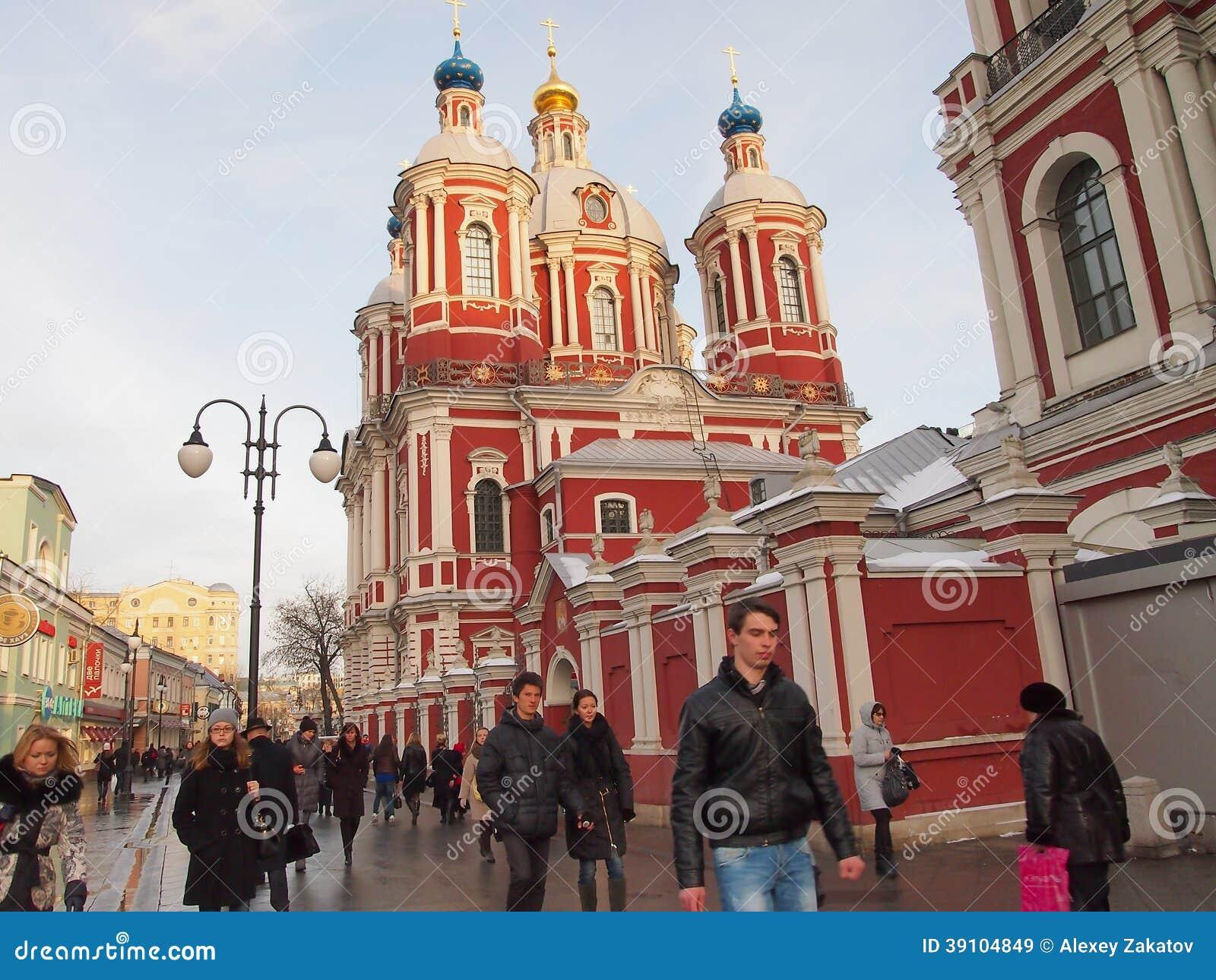 De tempel van StCliment van Rome in Moskou