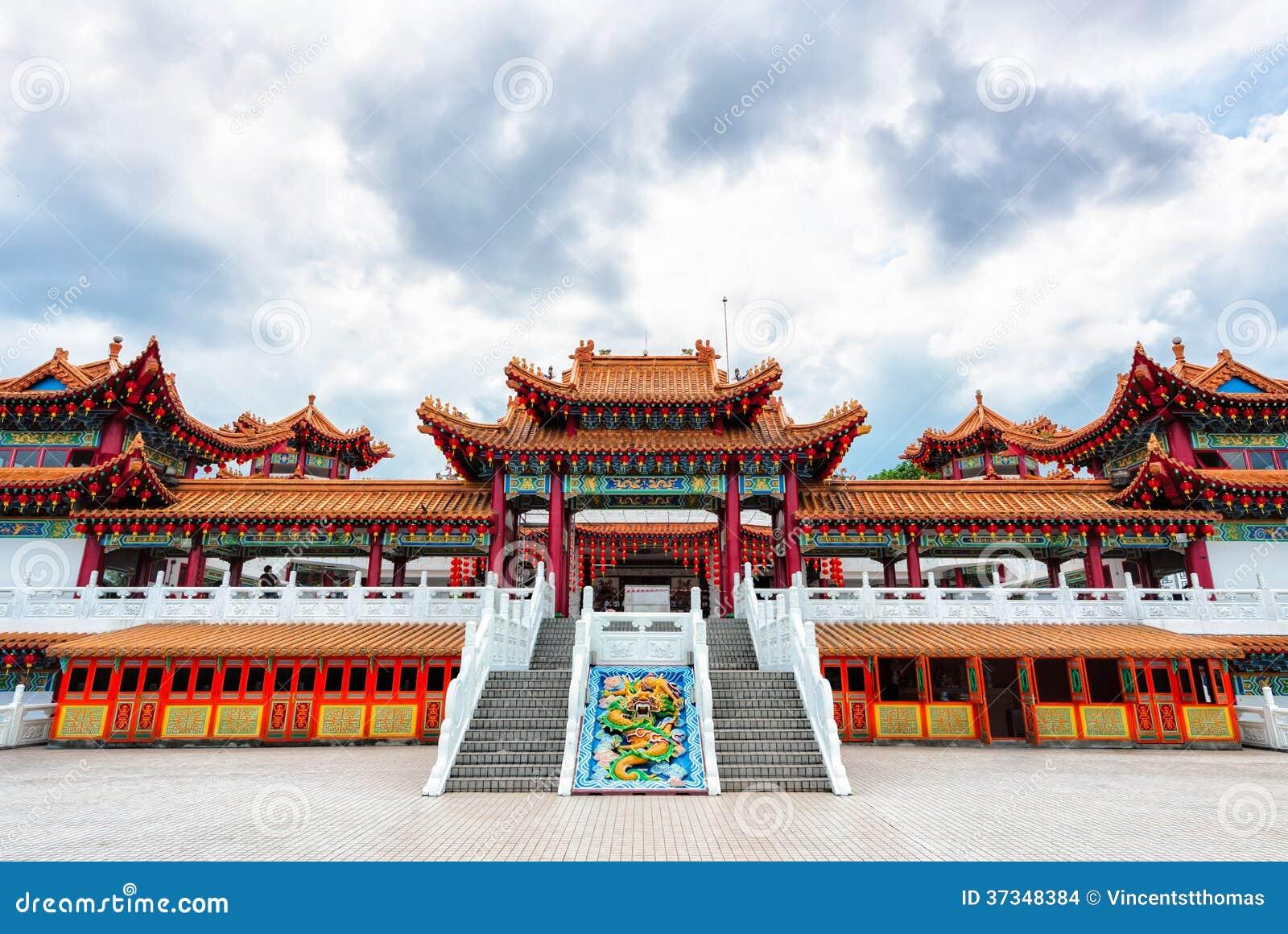 De Tempel van Theanhou