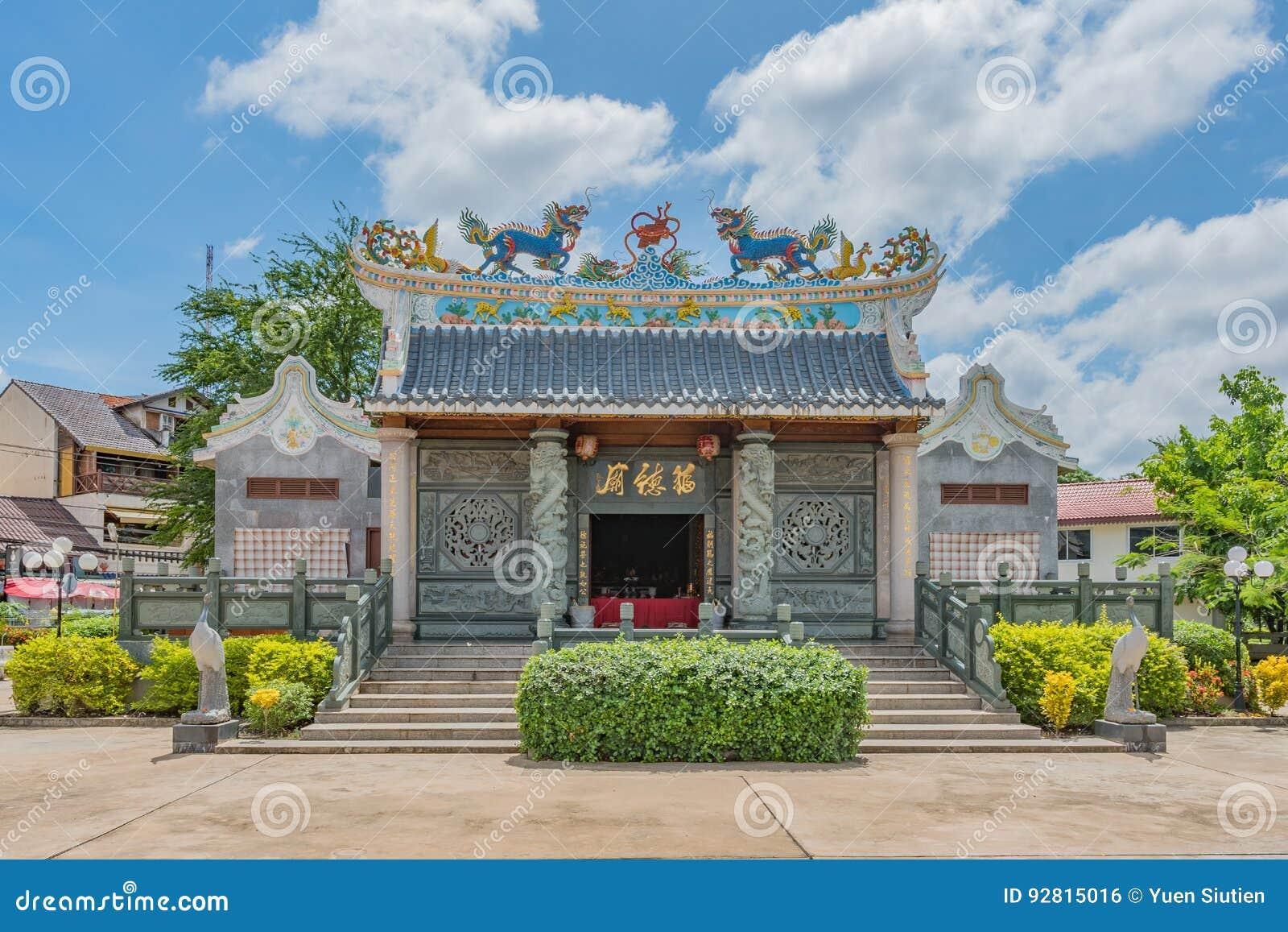 De Tempel van Vientianefude