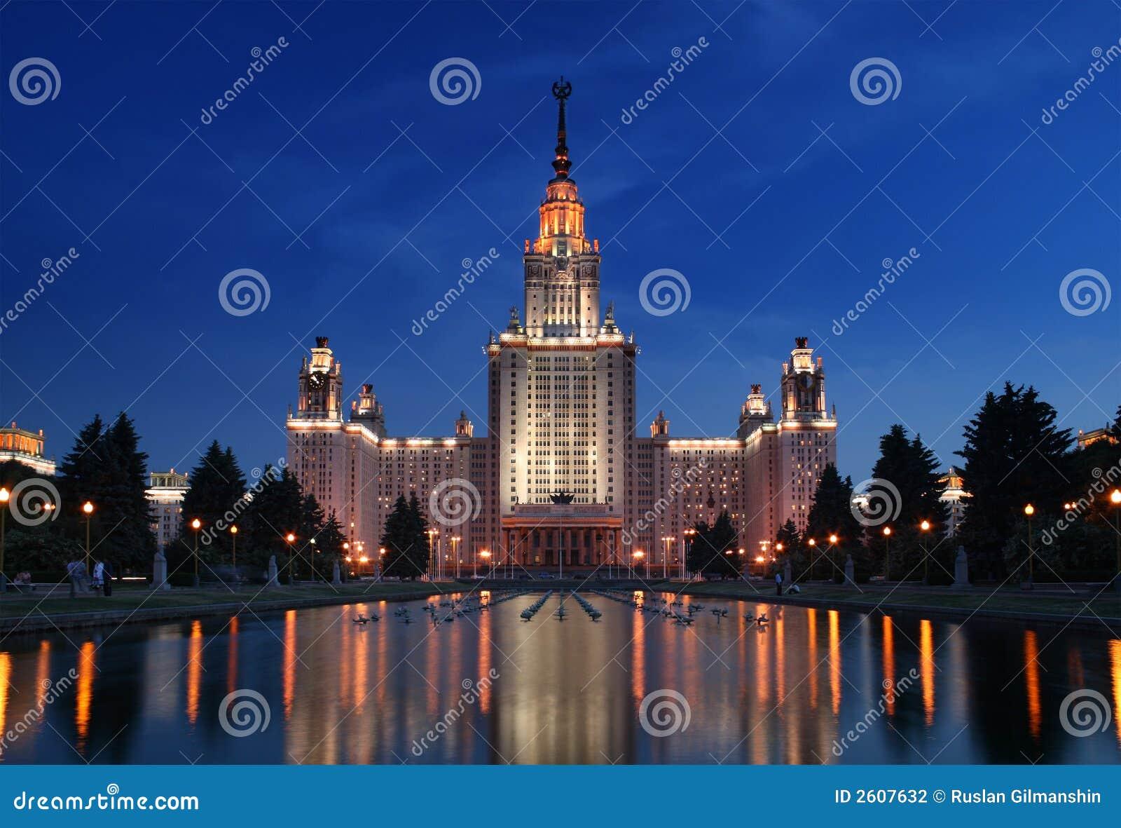 De Universiteit van de Staat van Moskou