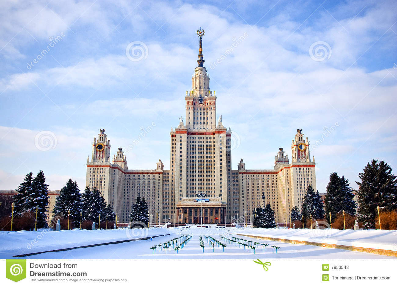 De universiteit van Moskou