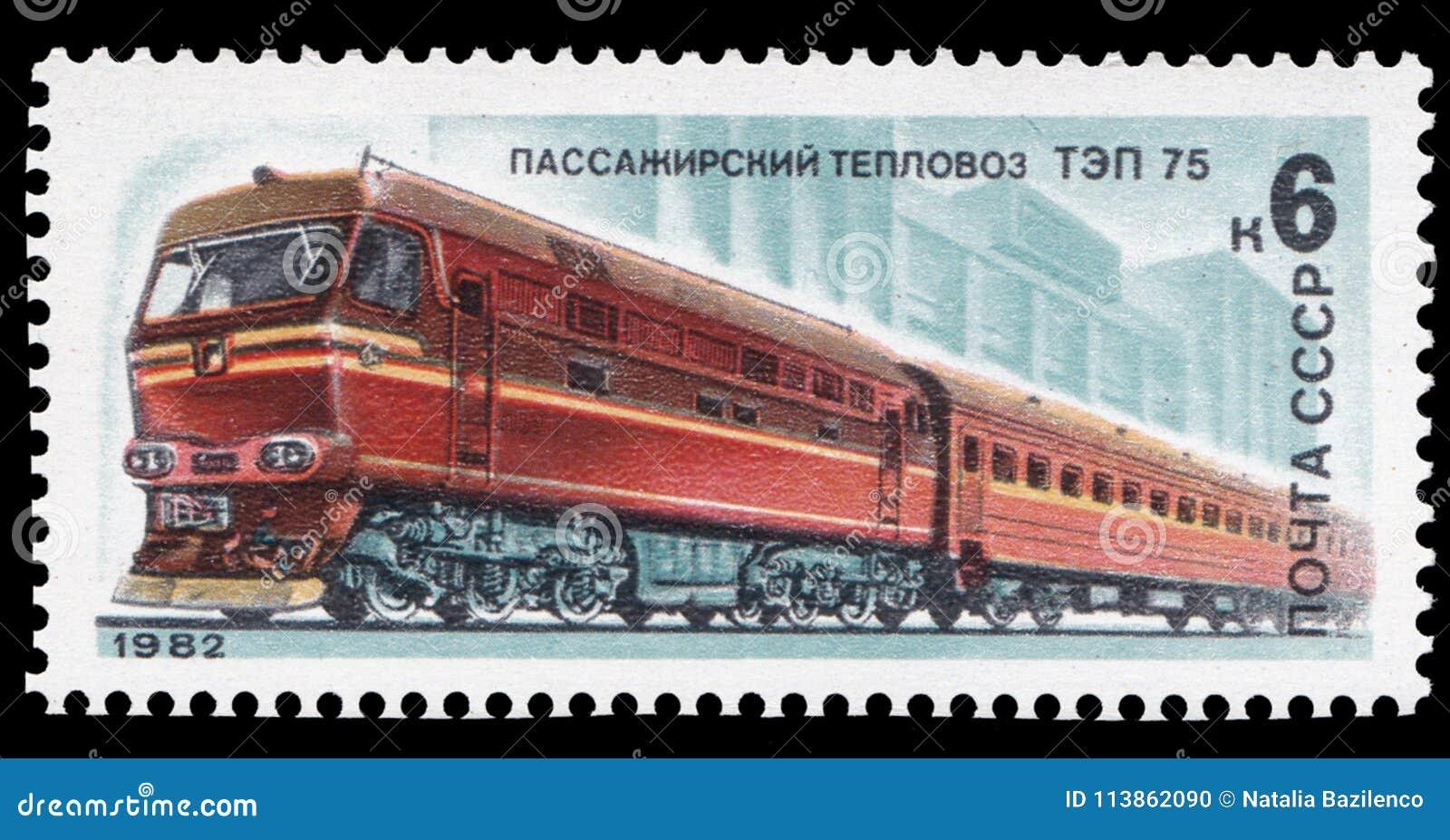 DE USSR - CIRCA 1982: Een zegel in de USSR wordt gedrukt, toont een Diesel voortbewegingsdieTEP 75, op 1982-05-20 wordt uitgegeve