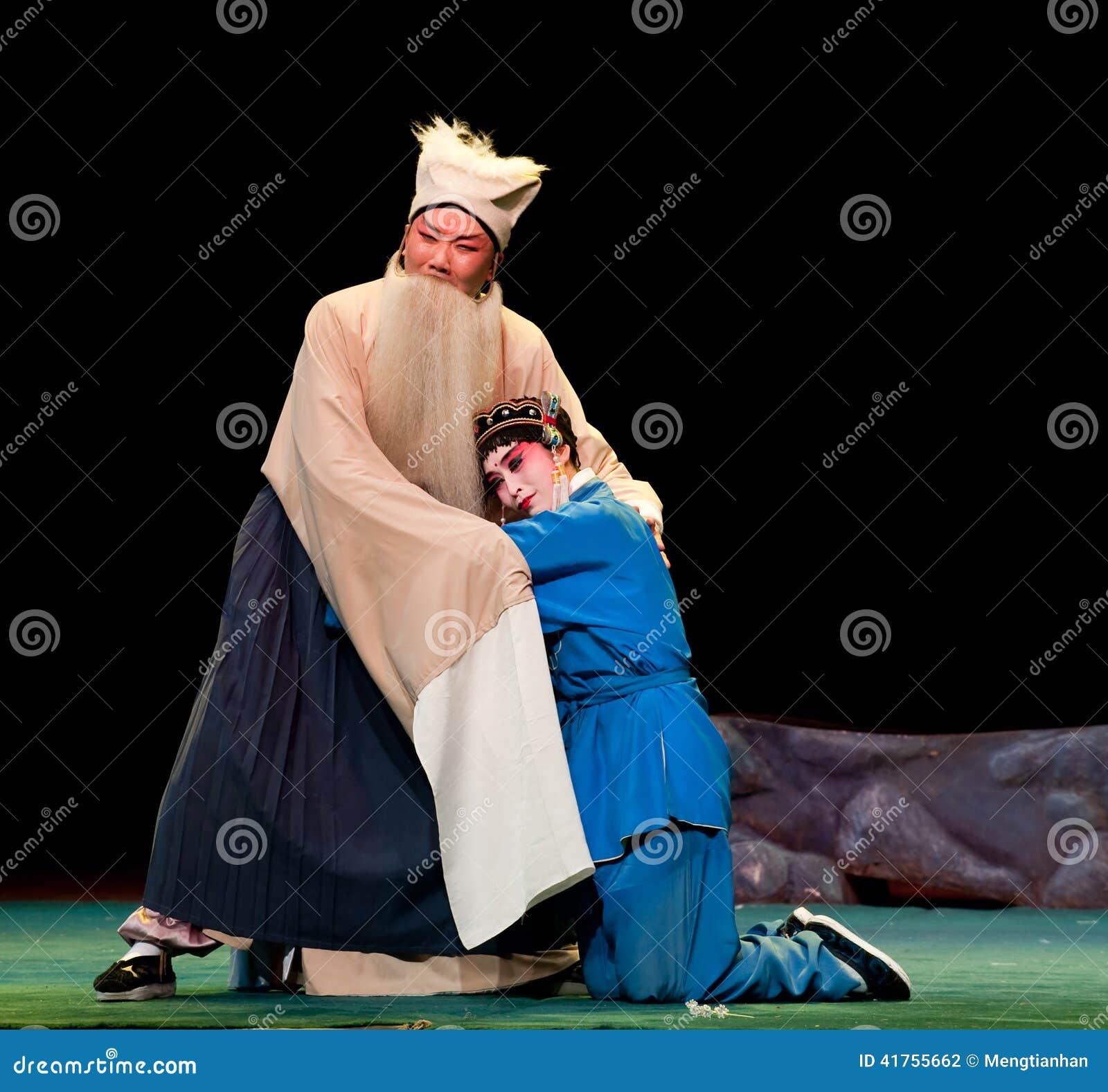 De vader en de zoon omhelzen schreeuwen-Jiangxi operaï ¼ š Windpaviljoen