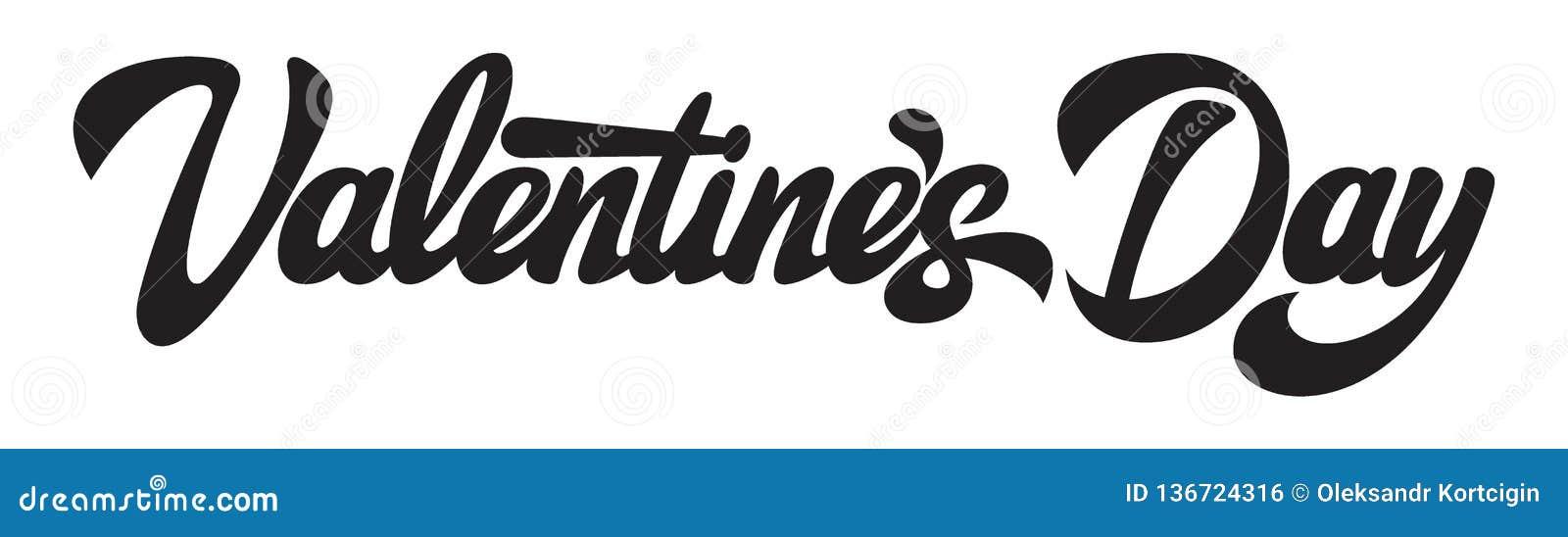 De valentijnskaartendag van de Alligraphic horizontale inschrijving, vectorillustratie