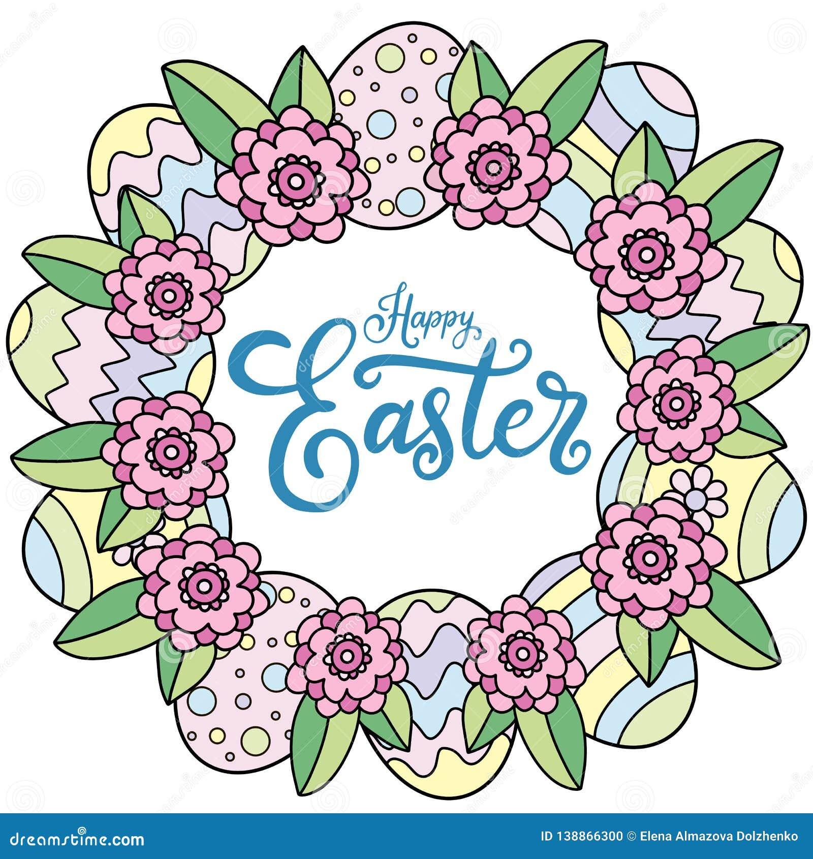 De vector van letters voorziende illustratie van EPS10 voor gelukkige Pasen