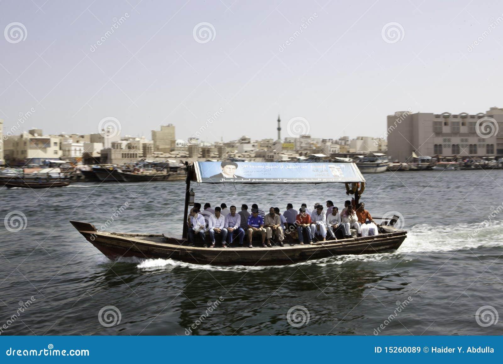 De Veerboten van Doubai