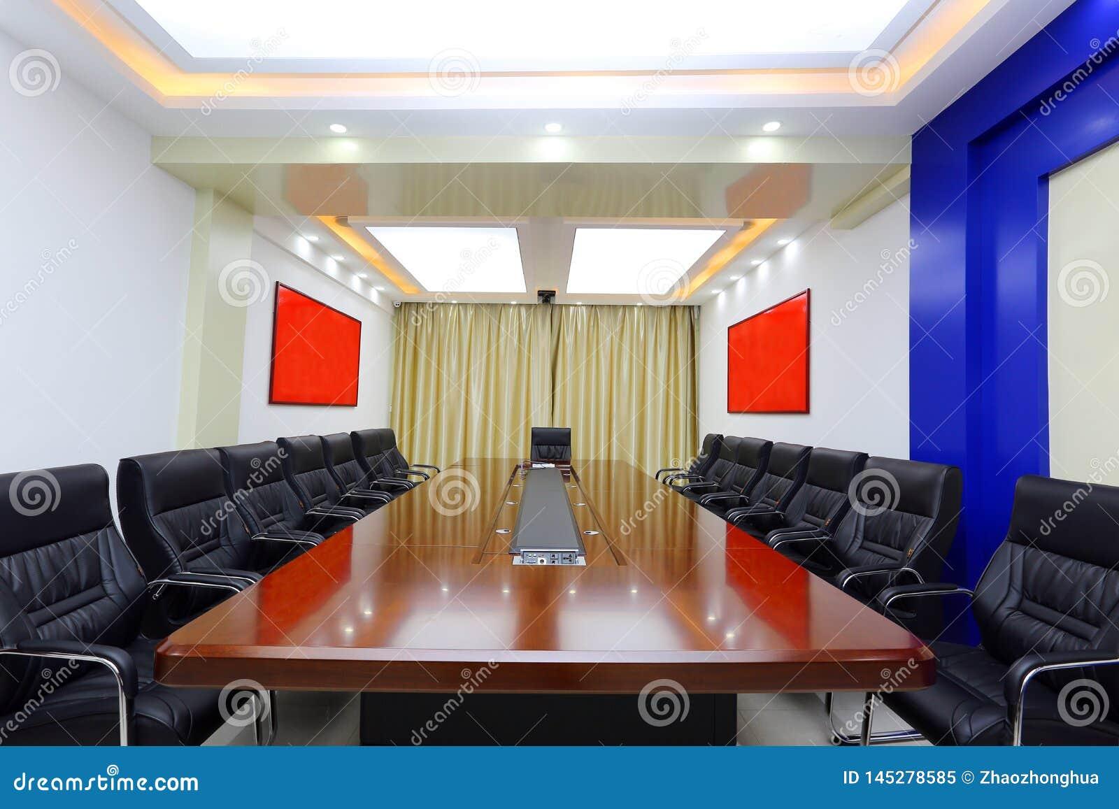 De vergaderzaal