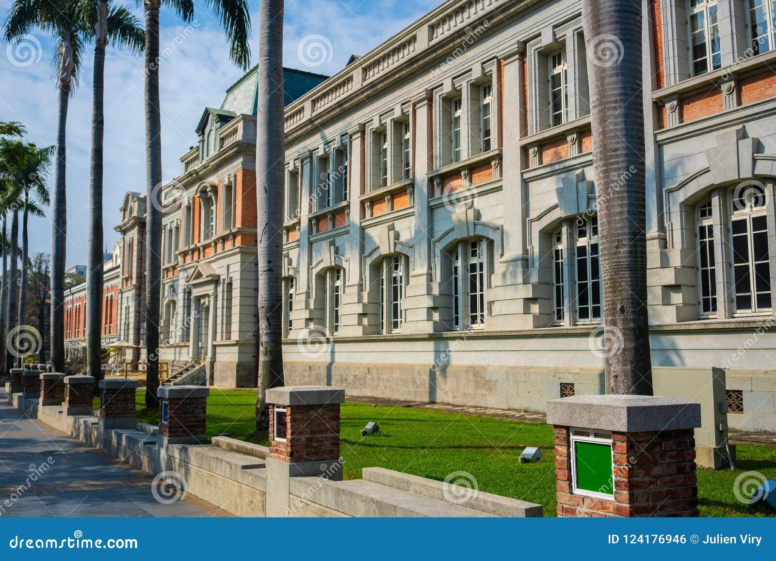 De vroegere overheid bouw van de Prefectuur van Tainan tijdens Japanse regel in Taiwan