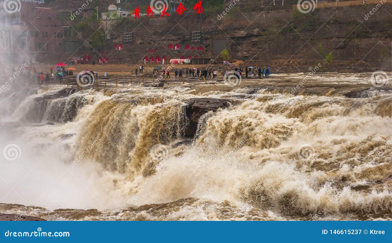 De Waterval van Hukou