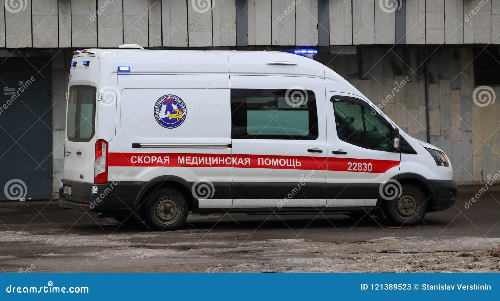 De ziekenwagen bij de metro post