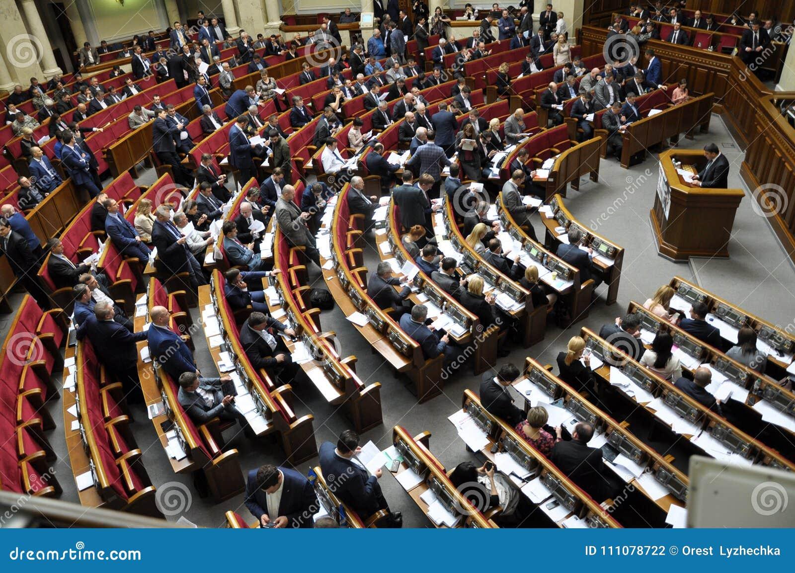 In de zittingszaal van Verkhovna Rada van de Oekraïne