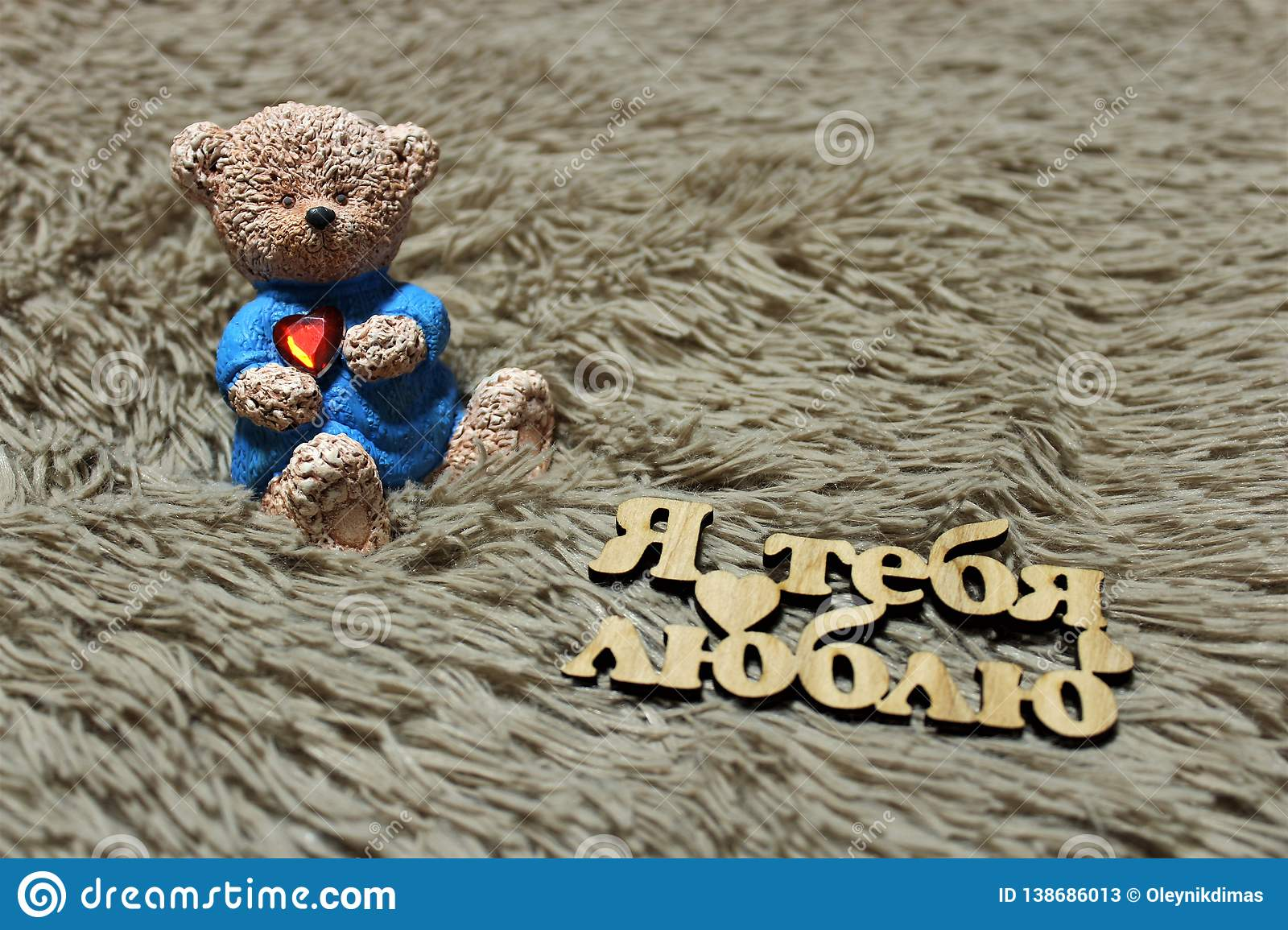 https://thumbs.dreamstime.com/z/declaration-love-valentines-day-teddy-bear-blue-sweater-red-heart-carved-wood-declaration-love-declaration-138686013.jpg