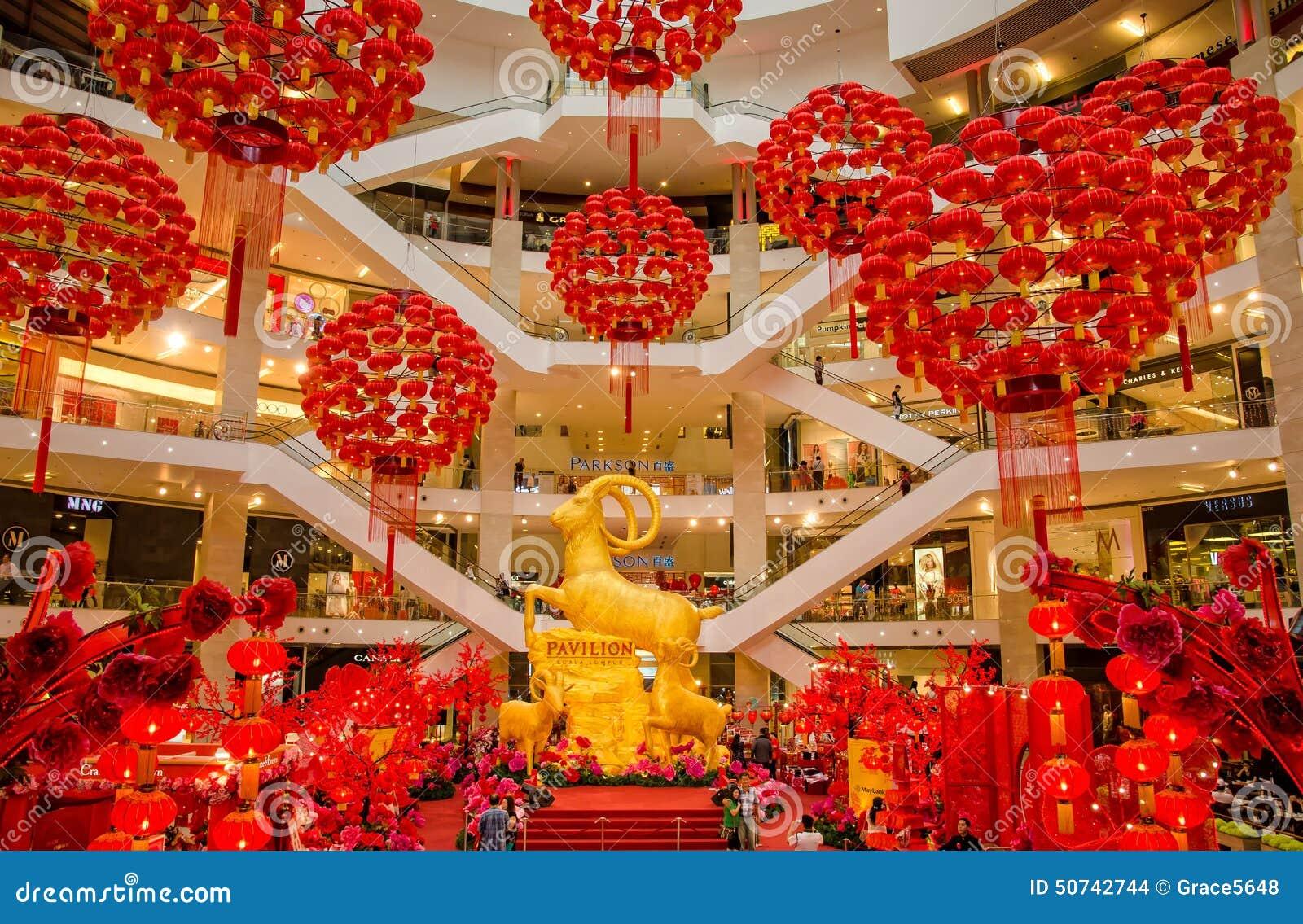 Decoración china del Año Nuevo en el pabellón del kilolitro