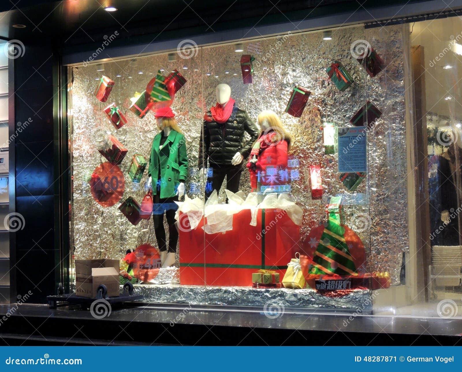 Decoraciones de la navidad de la fachada de la tienda de for Decoracion de almacenes de ropa