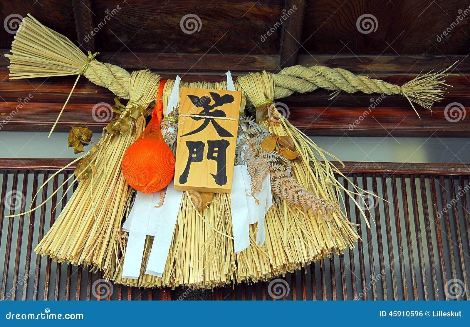 Decoratie van het stro de nieuwe jaar