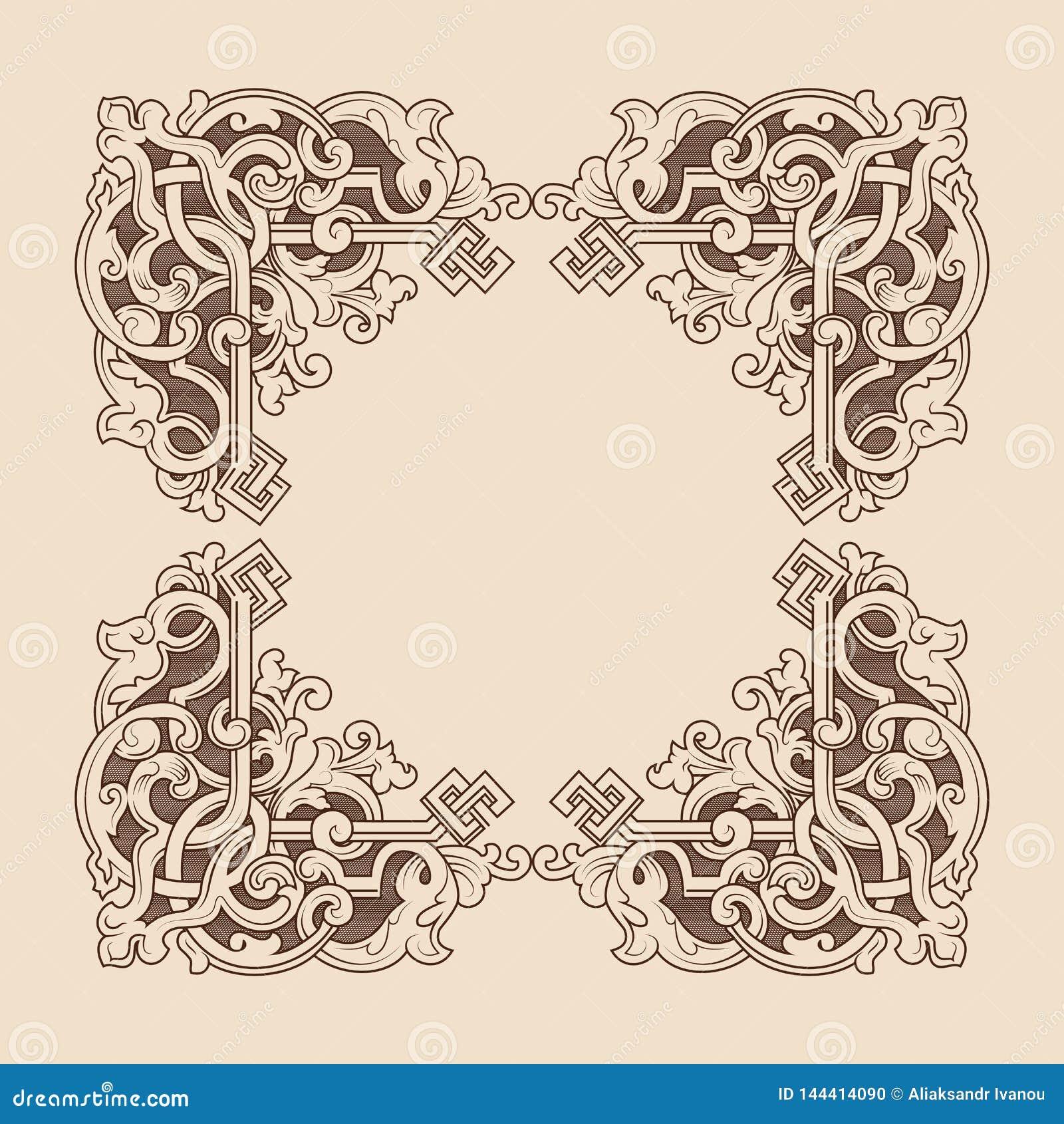 Decorative frame with art ornament. Vector illustration. Vintage design elements corners