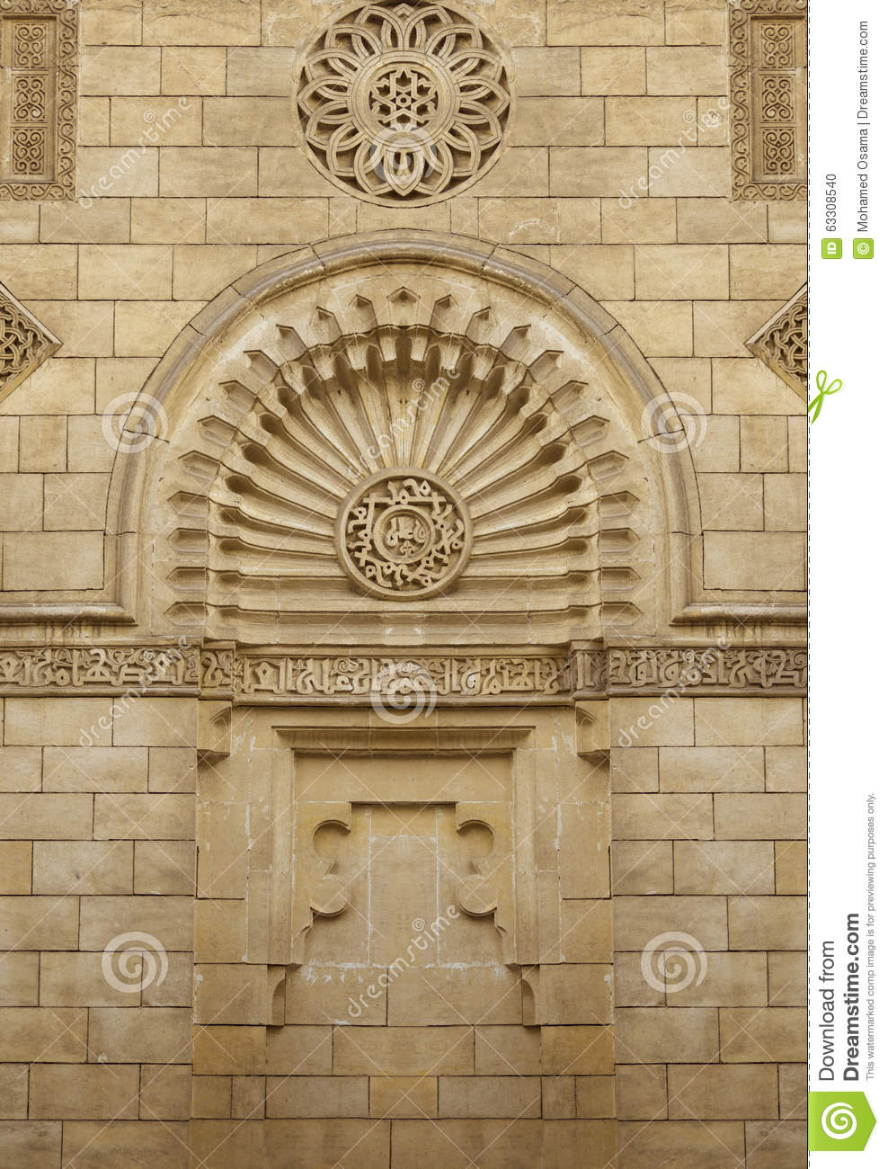 Decorative mosque wall stock photo image 63308540 for Mosque exterior design