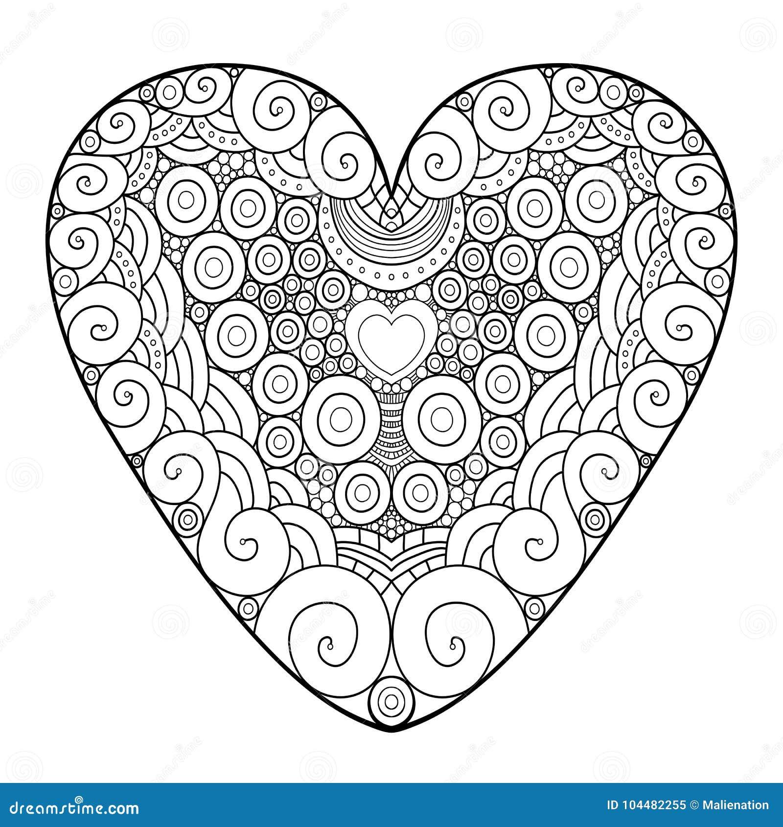 Decorative Ornamental Heart Vector Illustration For Valentine Day
