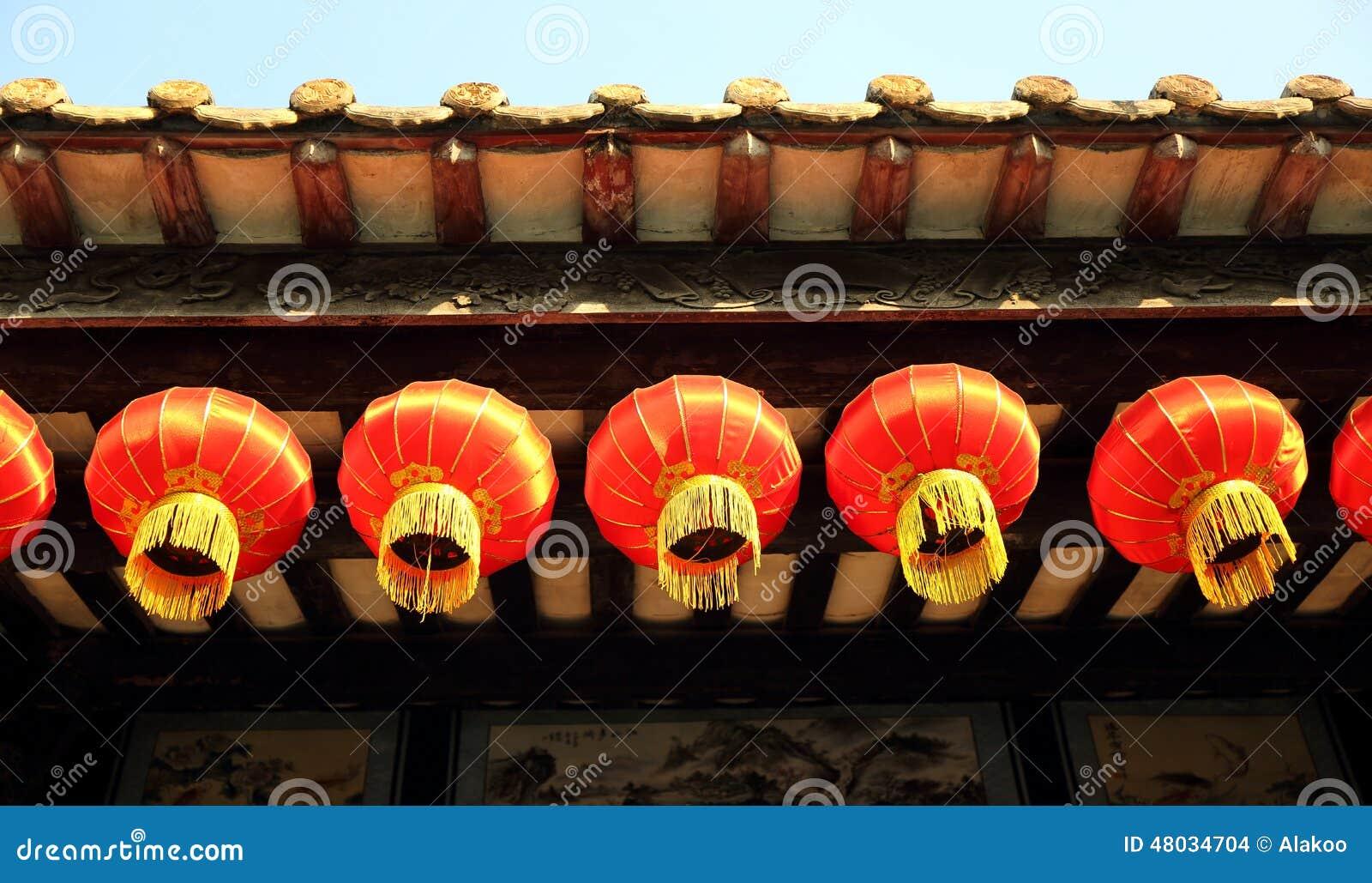 Asian Chinese Red Lantern China Stock Photo Image 48034704
