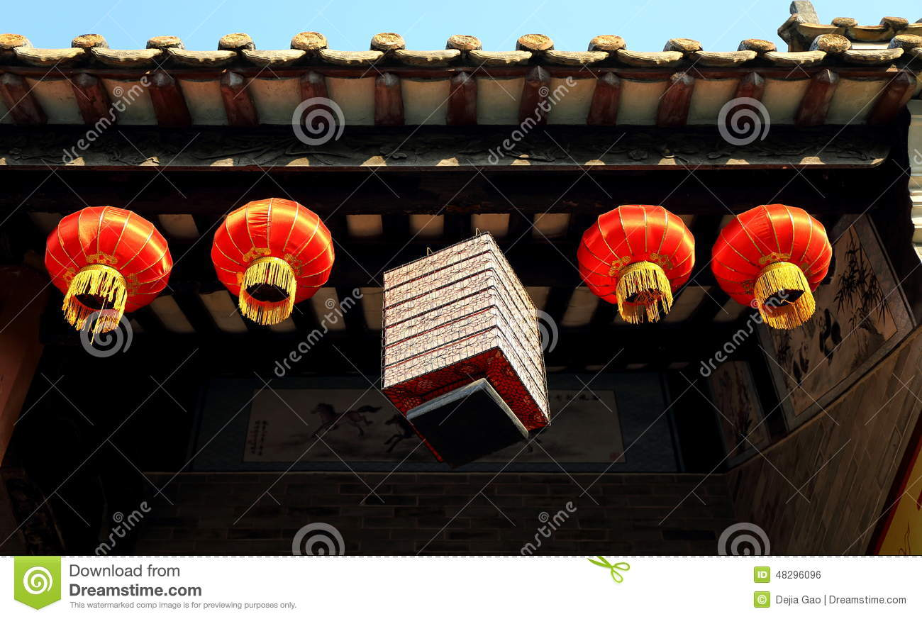 Asian chinese red lantern china outdoor light stock photo image asian chinese red lantern china outdoor light mozeypictures Image collections