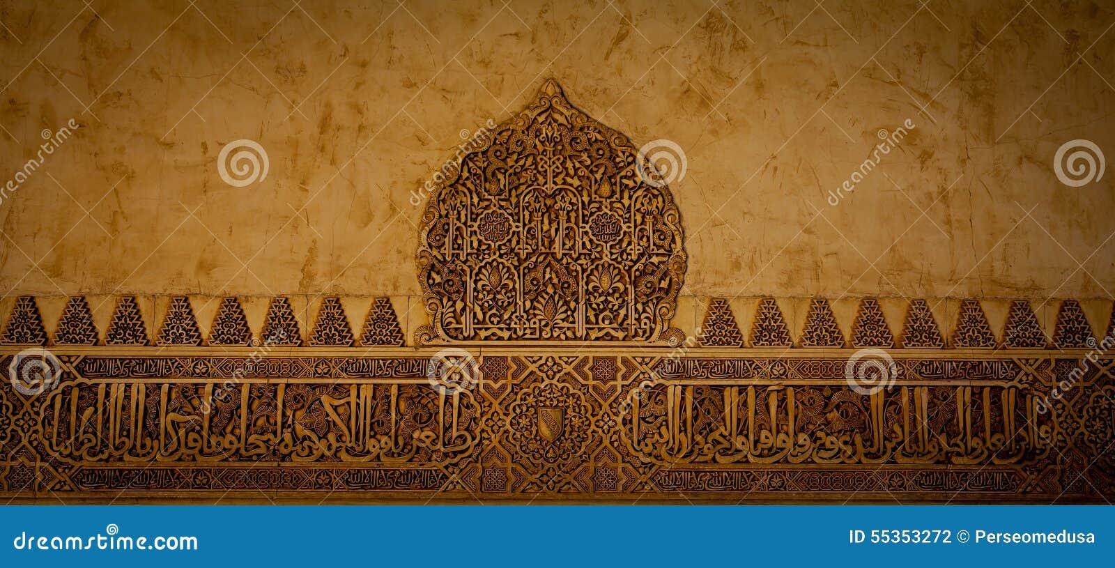 Decorazione araba sulla parete acient