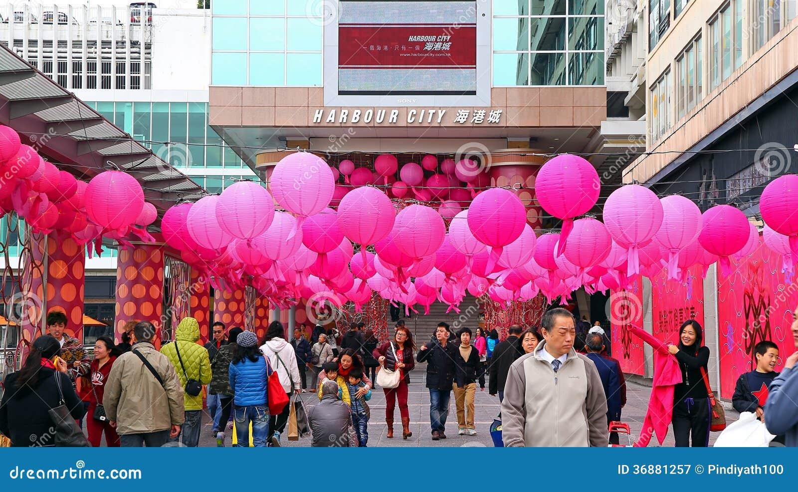 Download Decorazioni Cinesi Del Nuovo Anno Della Città Del Porto Fotografia Editoriale - Immagine di shopping, cinese: 36881257