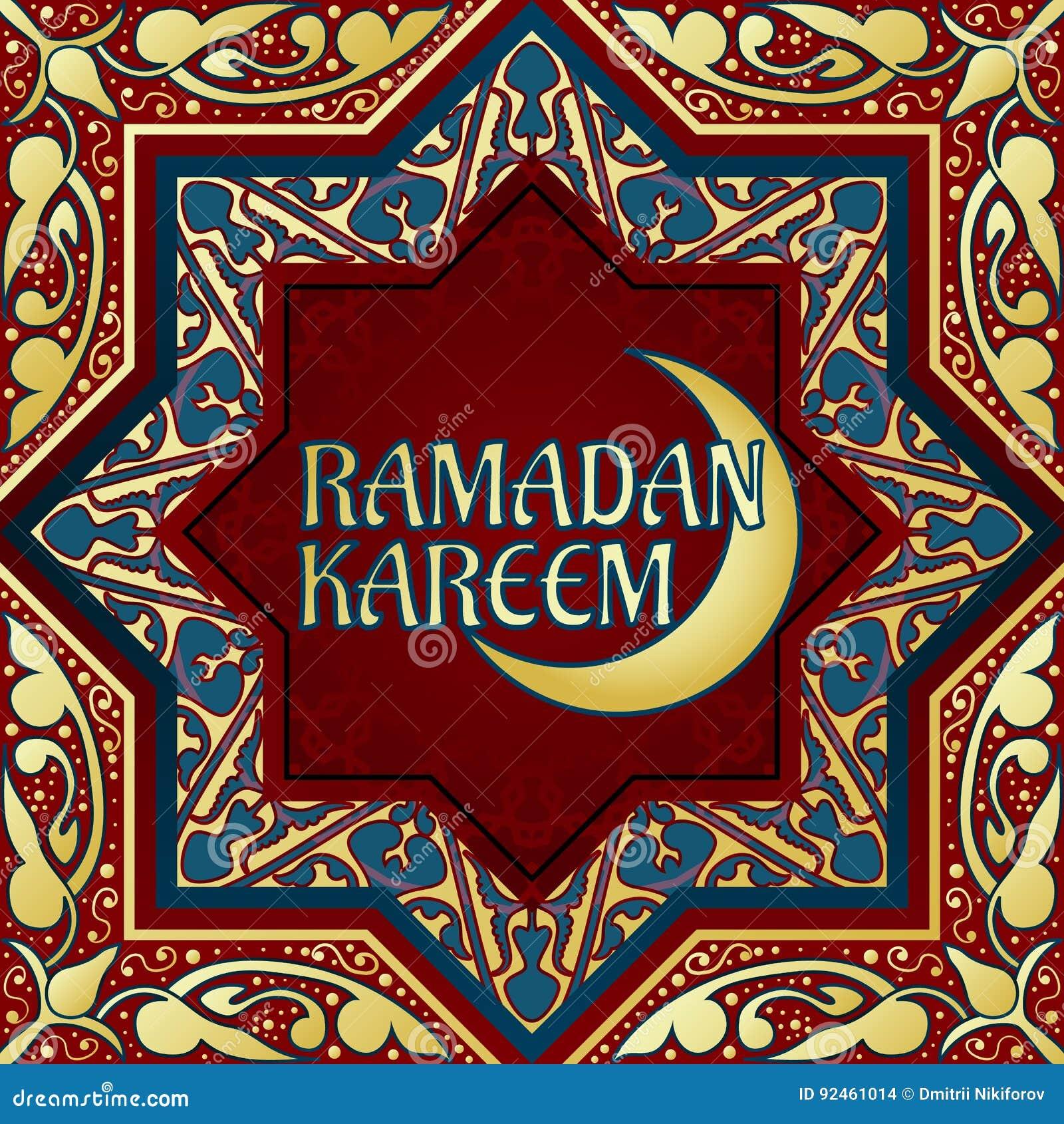 Dekorativ arabisk guld- beståndsdelmodell för vektor Bokeh tänder festlig bakgrund Hälsningkort, inbjudan för muslims