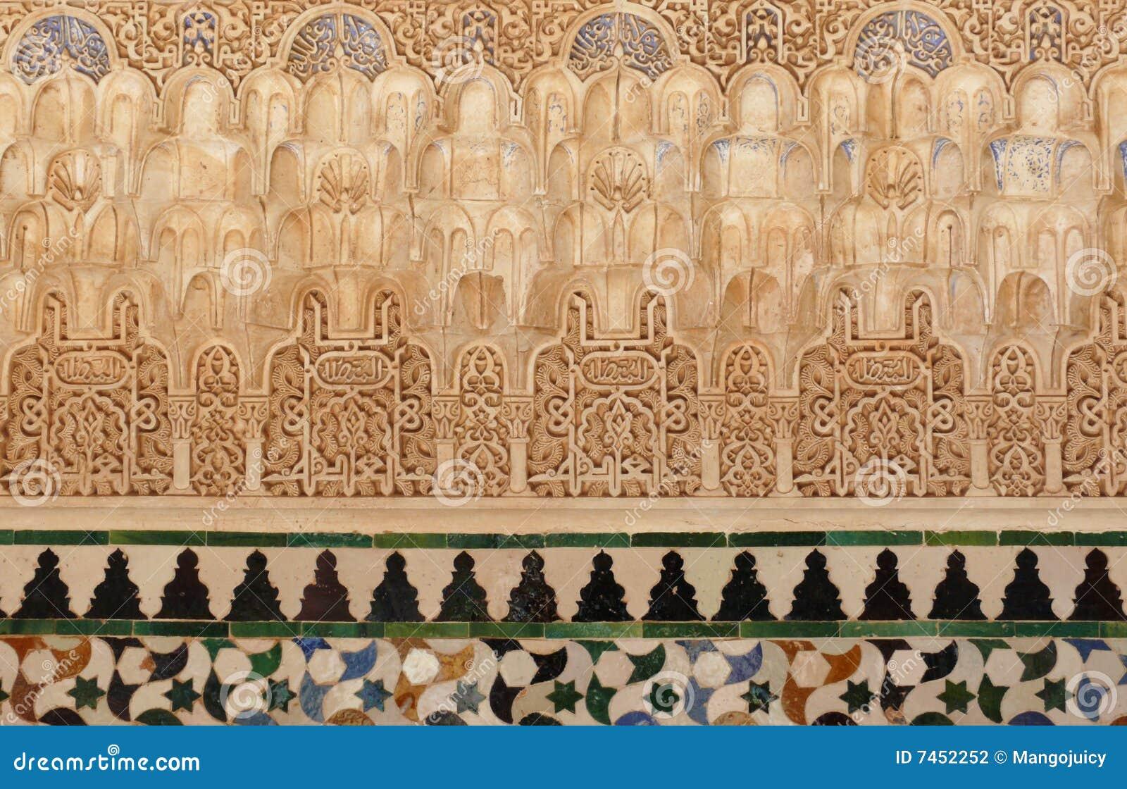 dekorative arabische entlastungen und fliesen alhambra. Black Bedroom Furniture Sets. Home Design Ideas