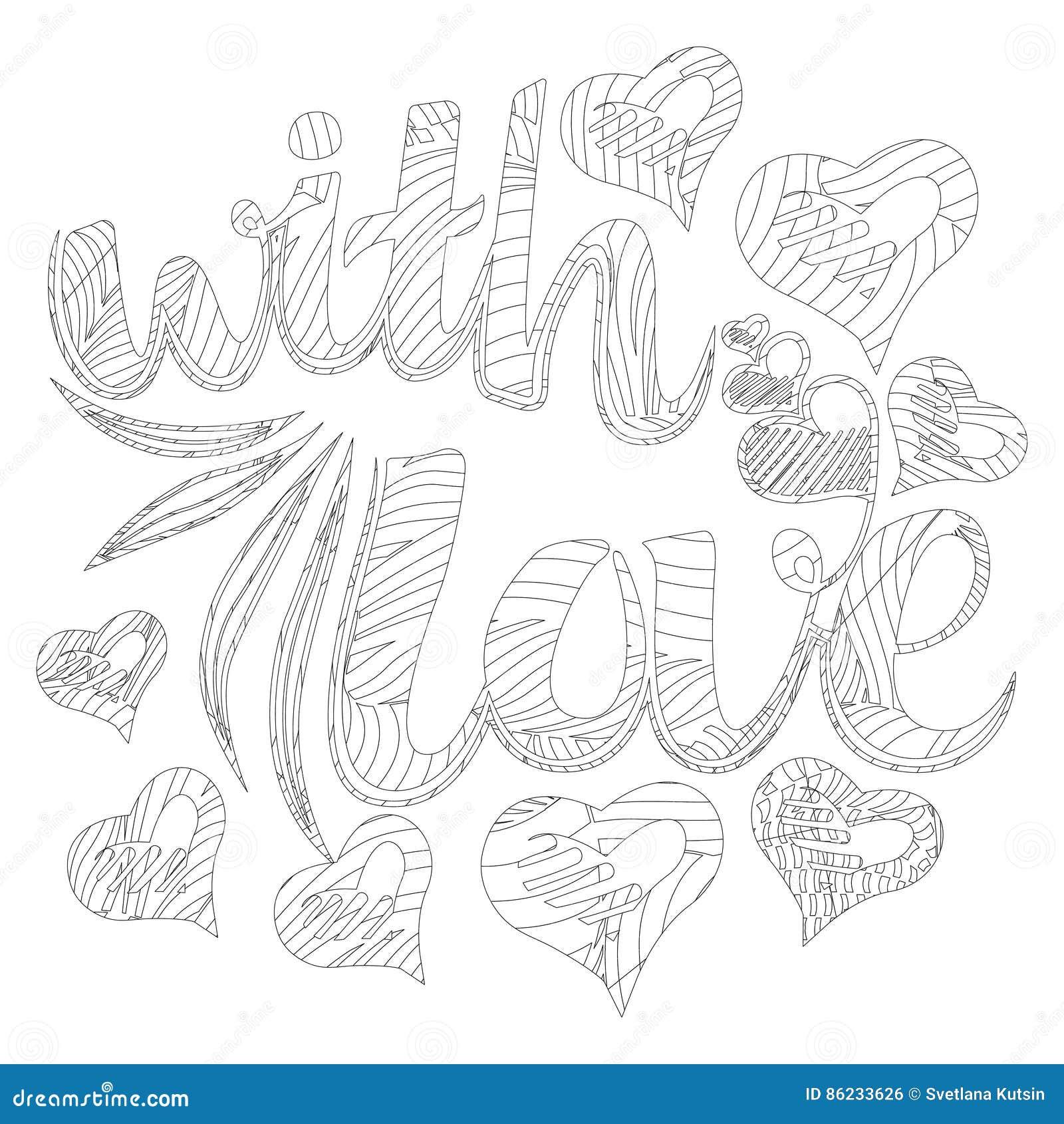 Dekorative Zeichnung Zenverwicklung, lokalisiert auf weißem Hintergrund Übergeben Sie gezogene Skizze für erwachsene Antidruckfar