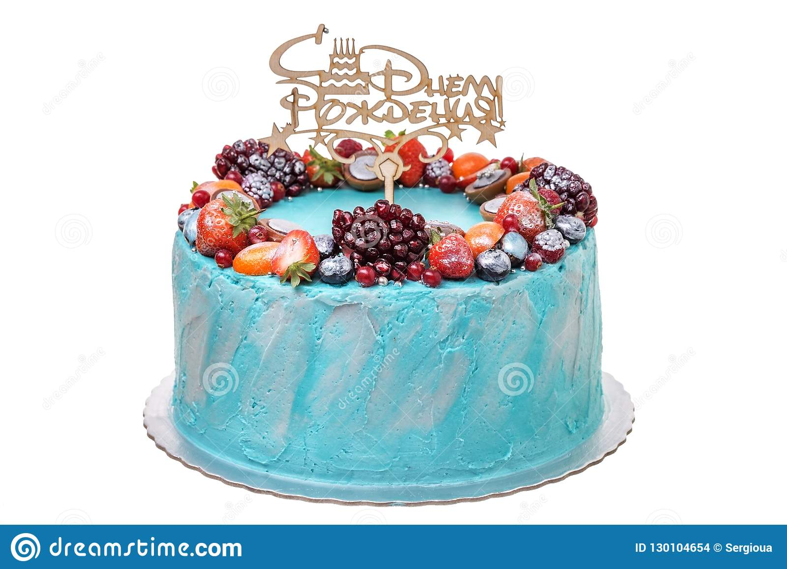 Sensational Delicious Birthday Cake From Fruit On A White Background Stock Birthday Cards Printable Nowaargucafe Filternl