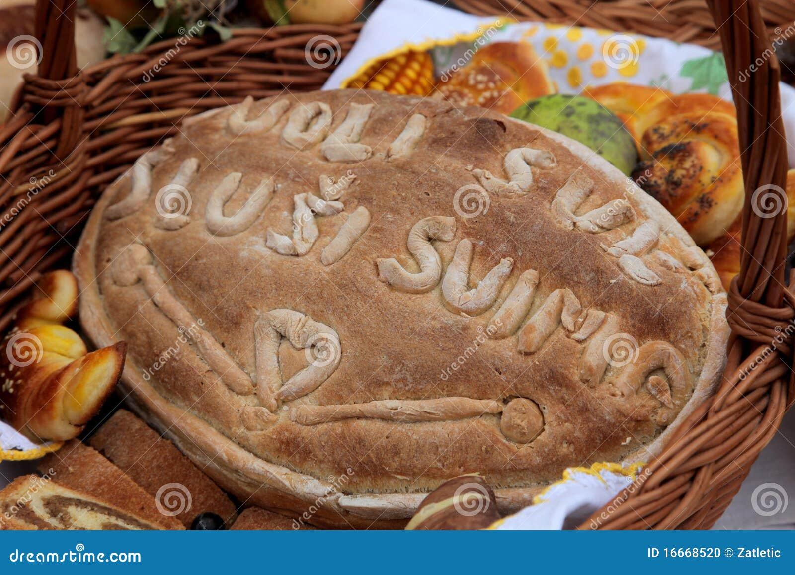 Delicious homemade christmas bread stock photo image 16668520 - Make delicious sweet bread christmas ...