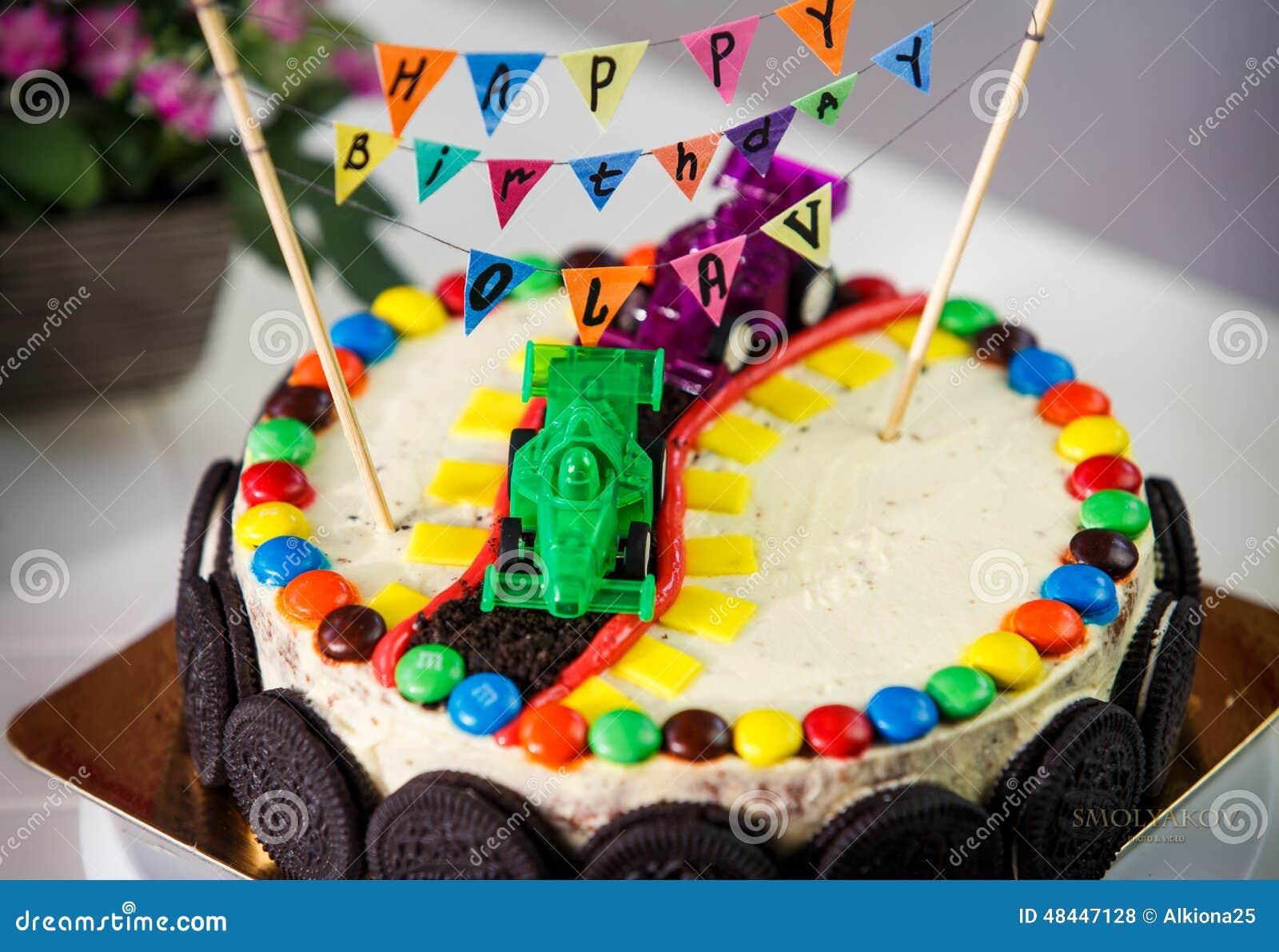 Delicious Vanilla Cake For Children Birthday Party Stock Photo