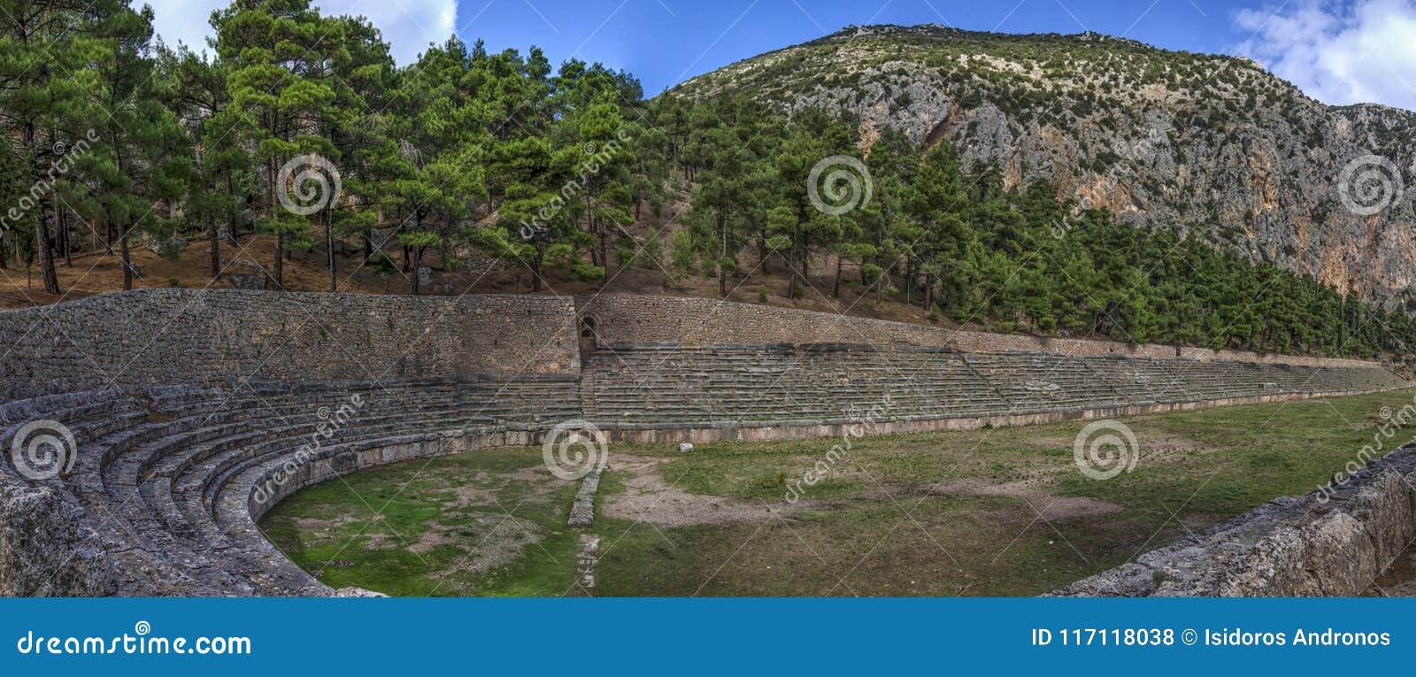 Delphes, Grèce E