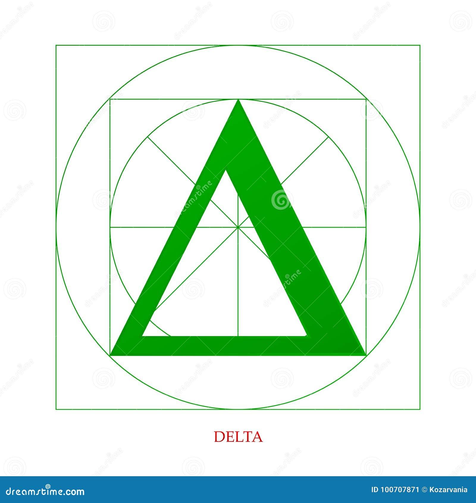 Delta Character Symbol Stock Vector Illustration Of Medical 100707871