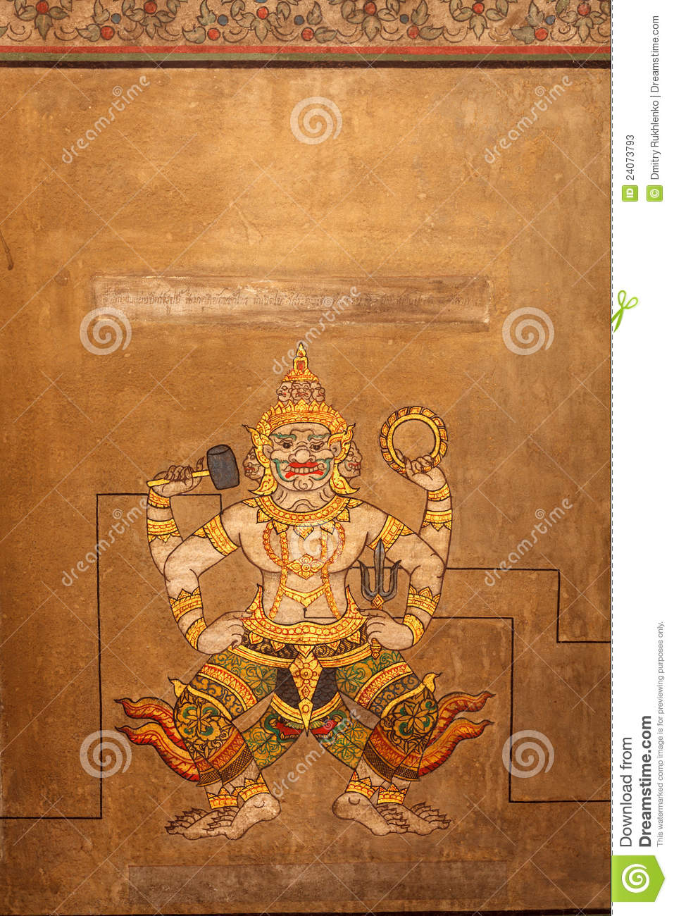 Demon on mural painting at wat pho bangkok stock photos for Examples of mural painting