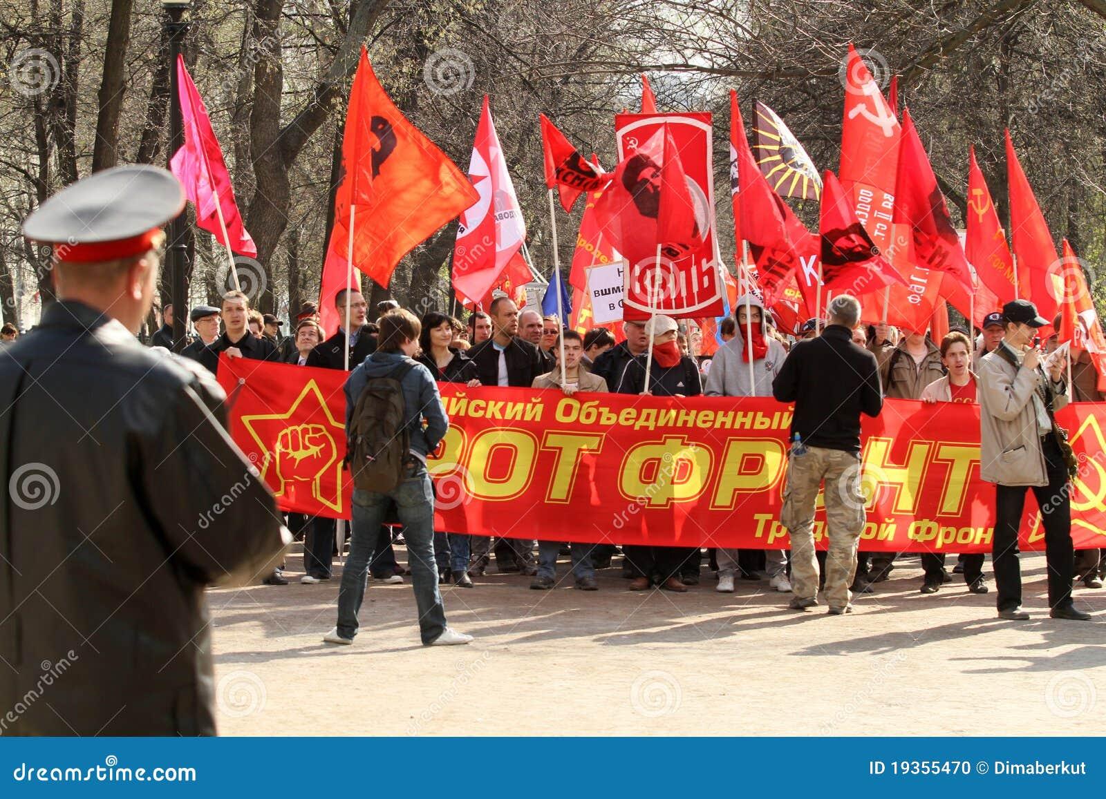 Demonstrações do Dia do Trabalhador em Moscovo.