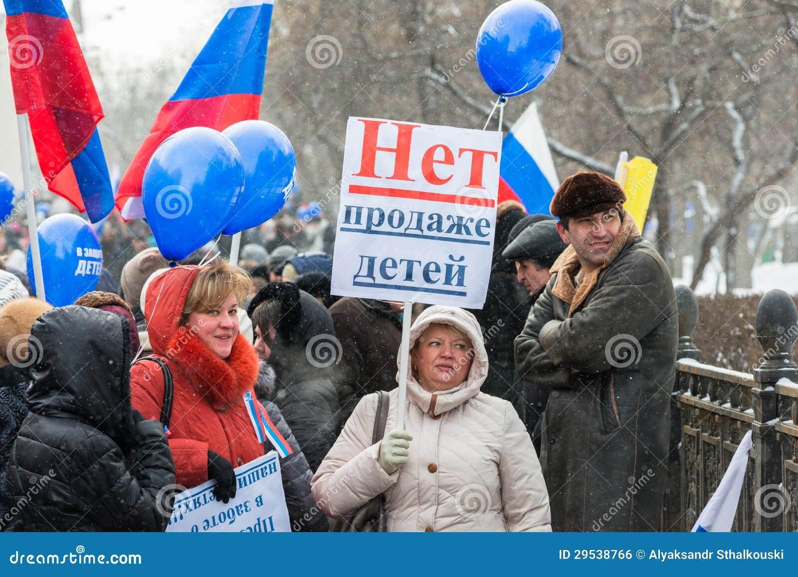 Demonstradores do russo com o cartaz com texto não a
